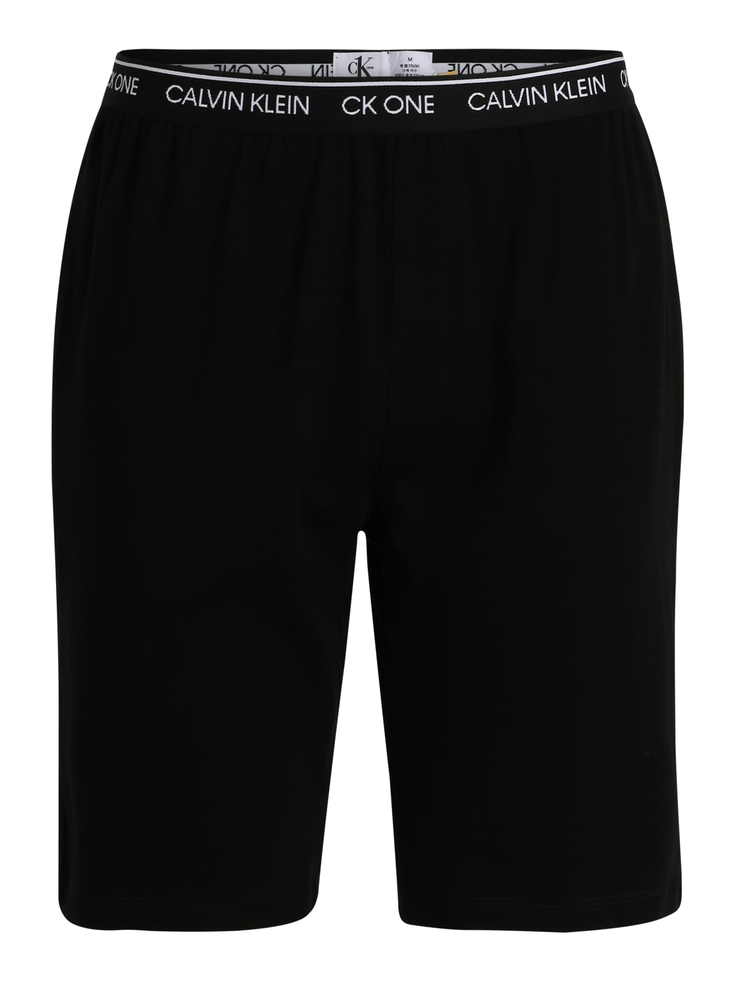 Calvin Klein Underwear Pižaminės kelnės 'SLEEP SHORT' juoda