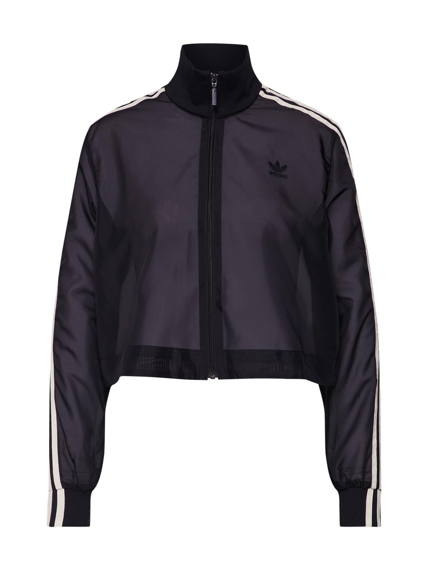 Aanbieding: Adidas Originals Heren Tussenjas Camo Wb Bruin