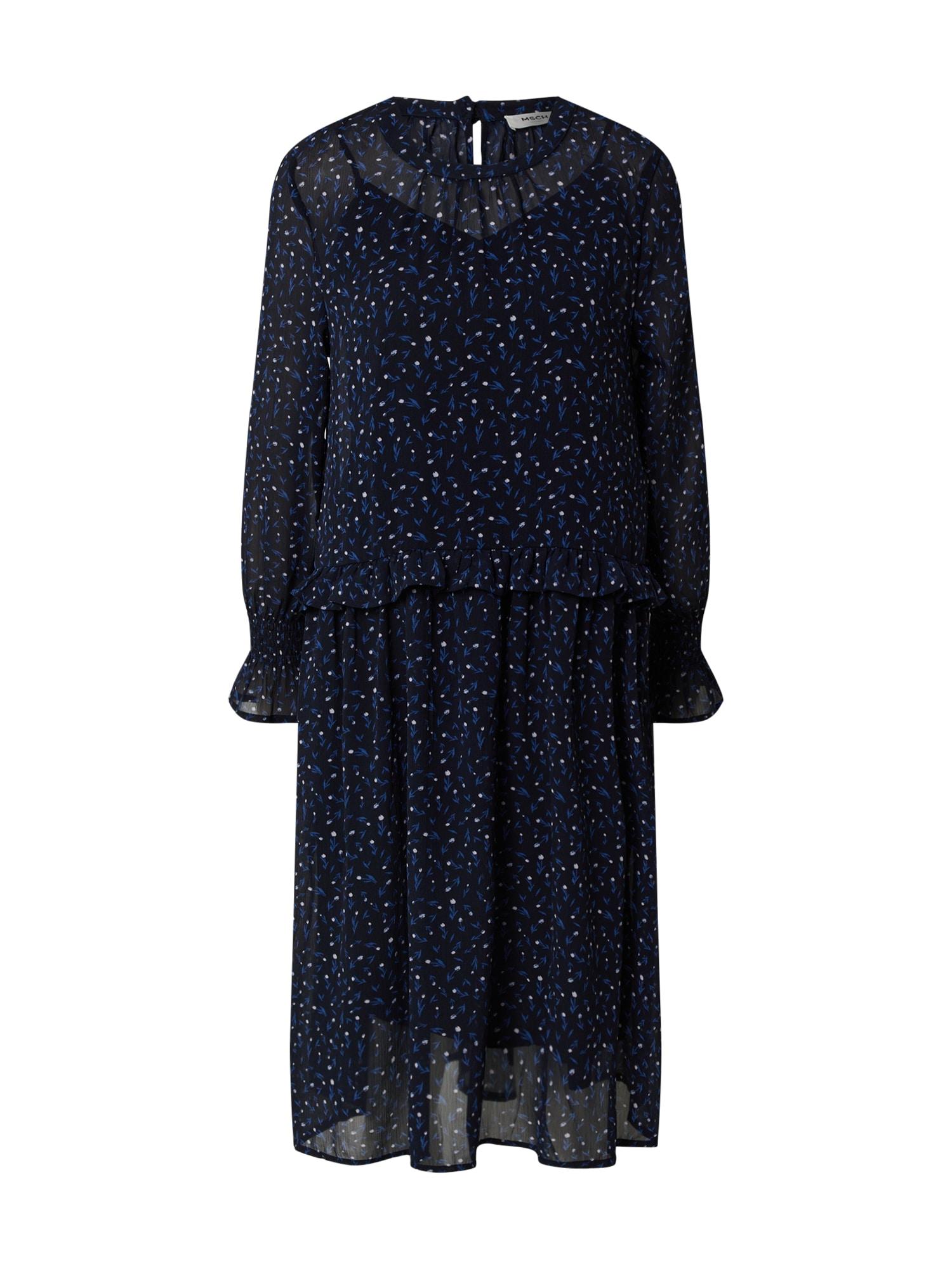 MOSS COPENHAGEN Kokteilinė suknelė
