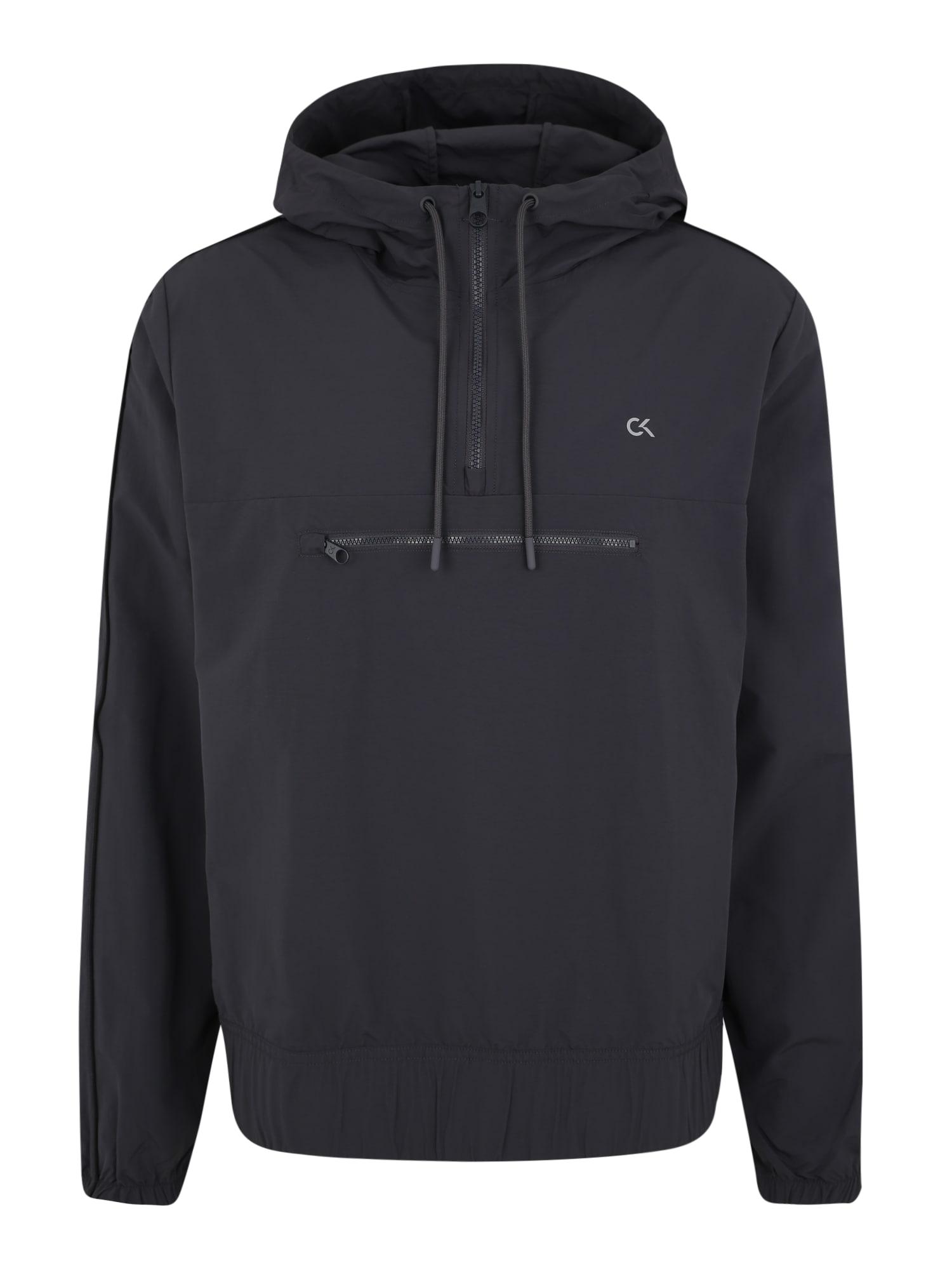 Calvin Klein Performance Sportovní bunda 'ANORAK'  černá