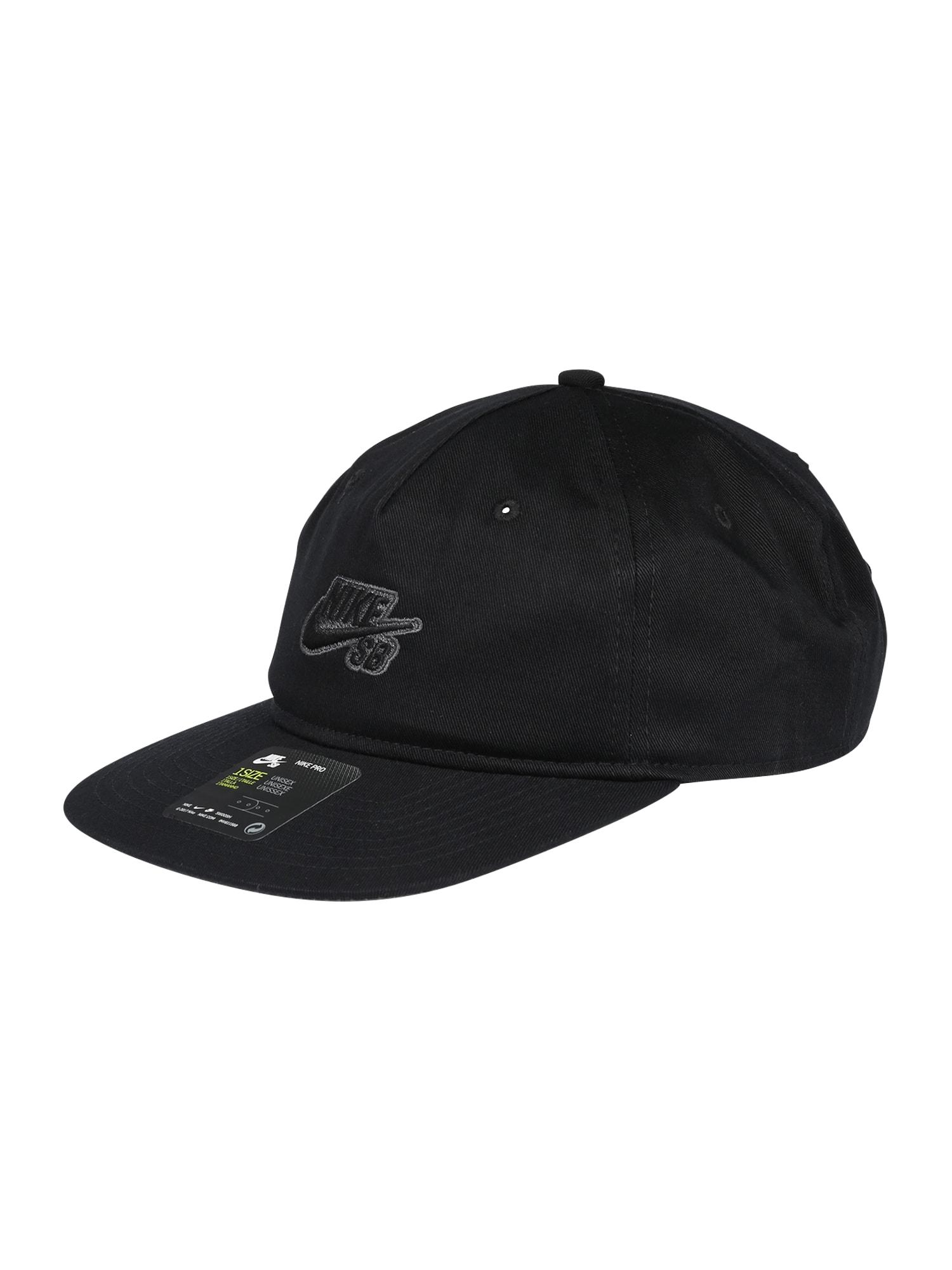 Nike SB Kepurė juoda