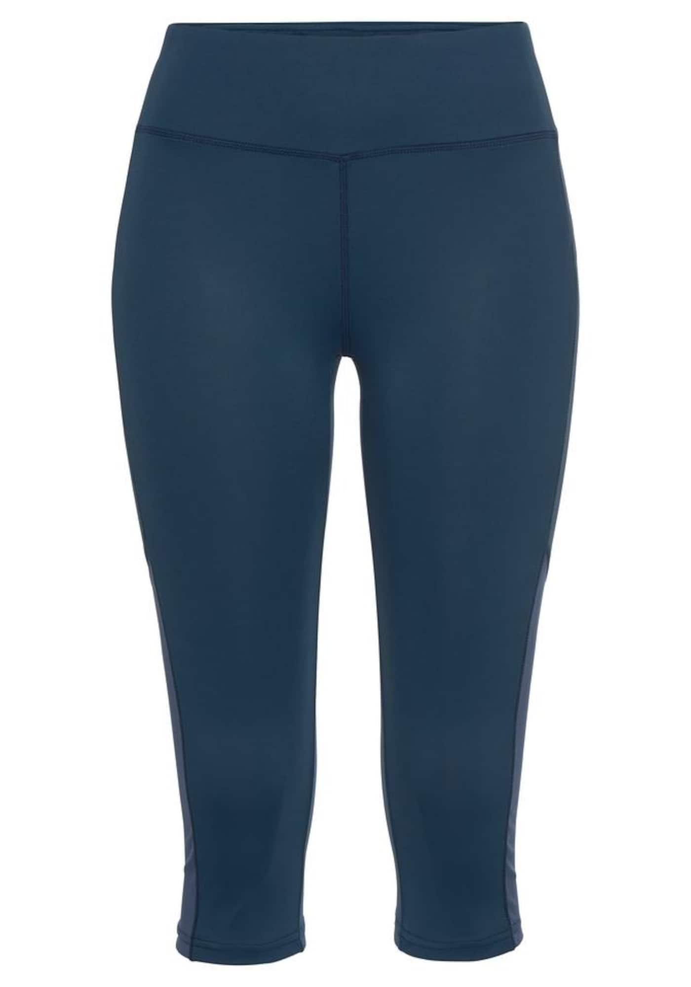 LASCANA ACTIVE Sportinės kelnės