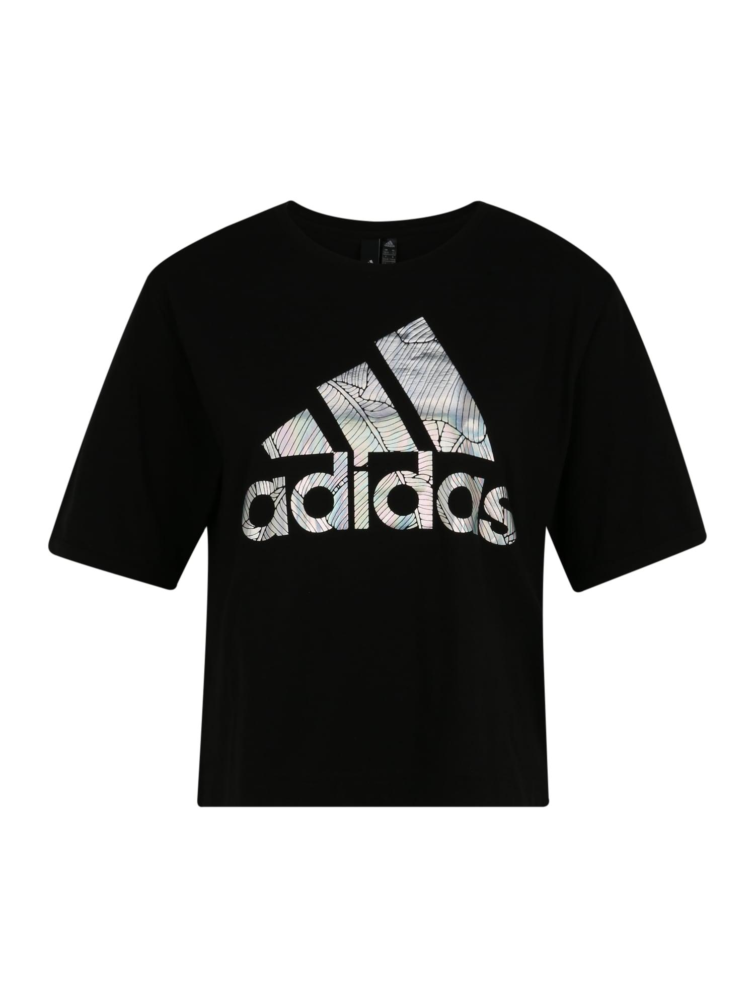 ADIDAS PERFORMANCE Sportiniai marškinėliai 'UNIV TEE 2 W' juoda / sidabras