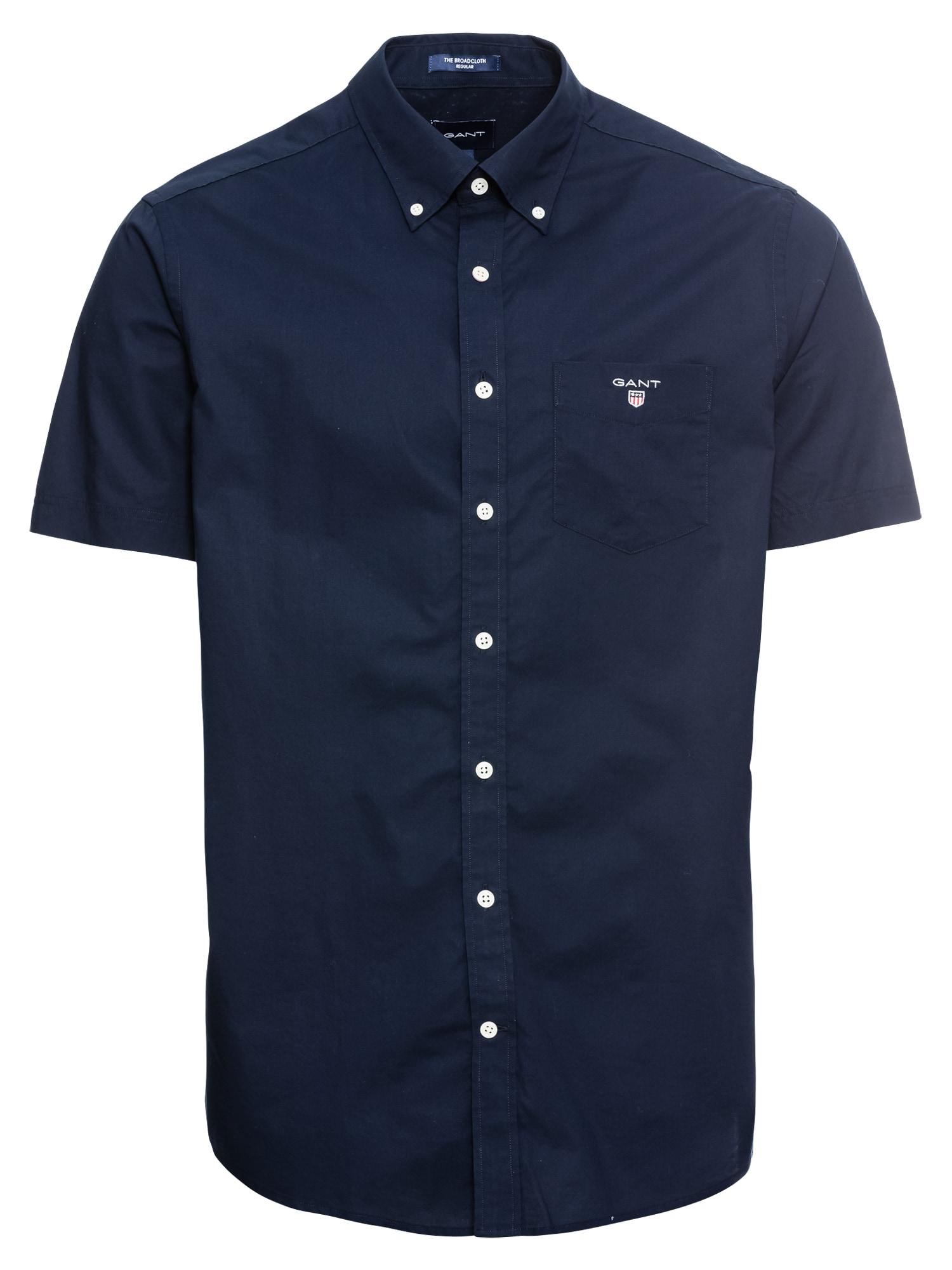 GANT Marškiniai tamsiai mėlyna