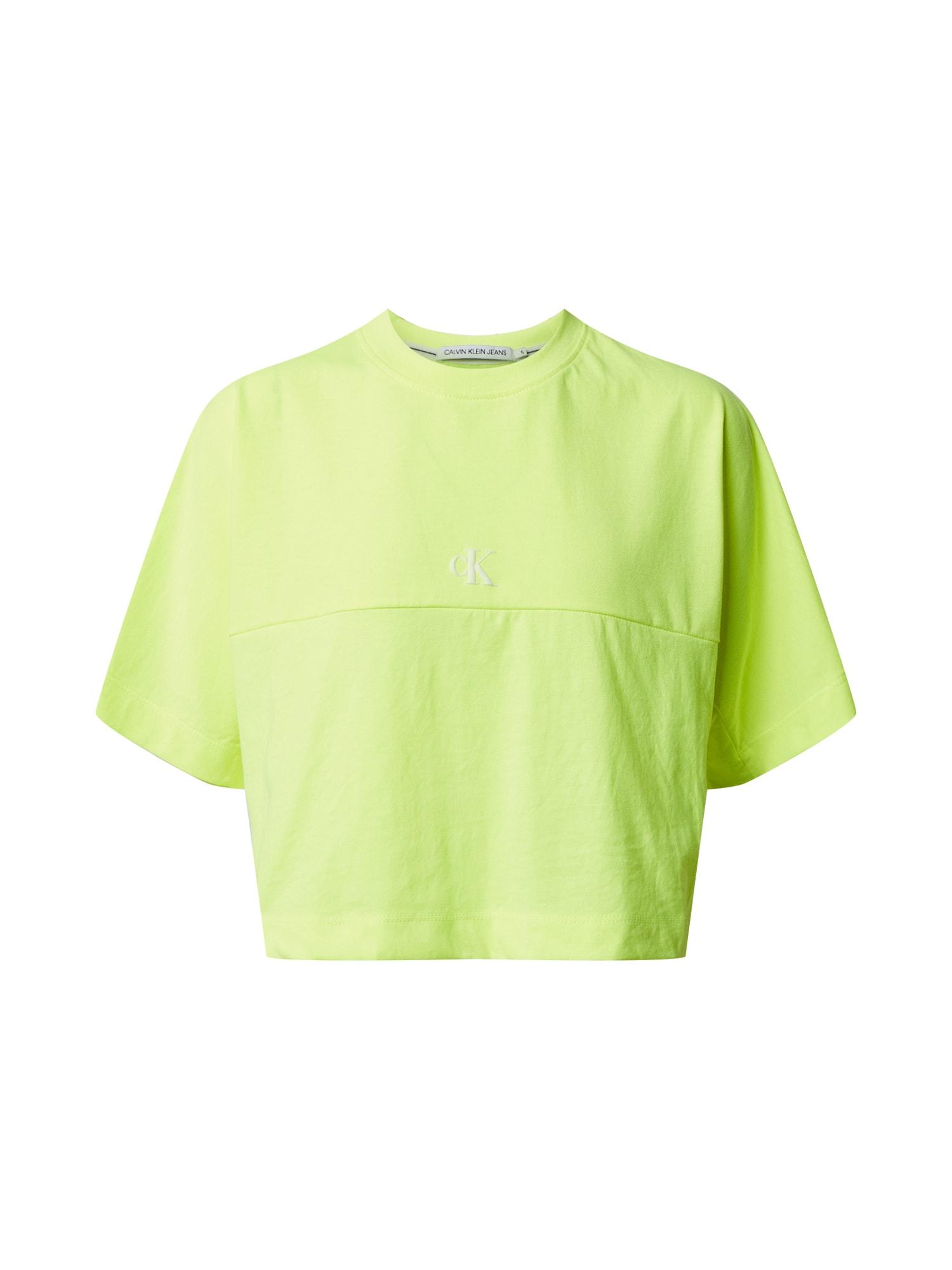 Calvin Klein Jeans Marškinėliai 'PUFF PRINT BACK LOGO T-SHIRT' geltona
