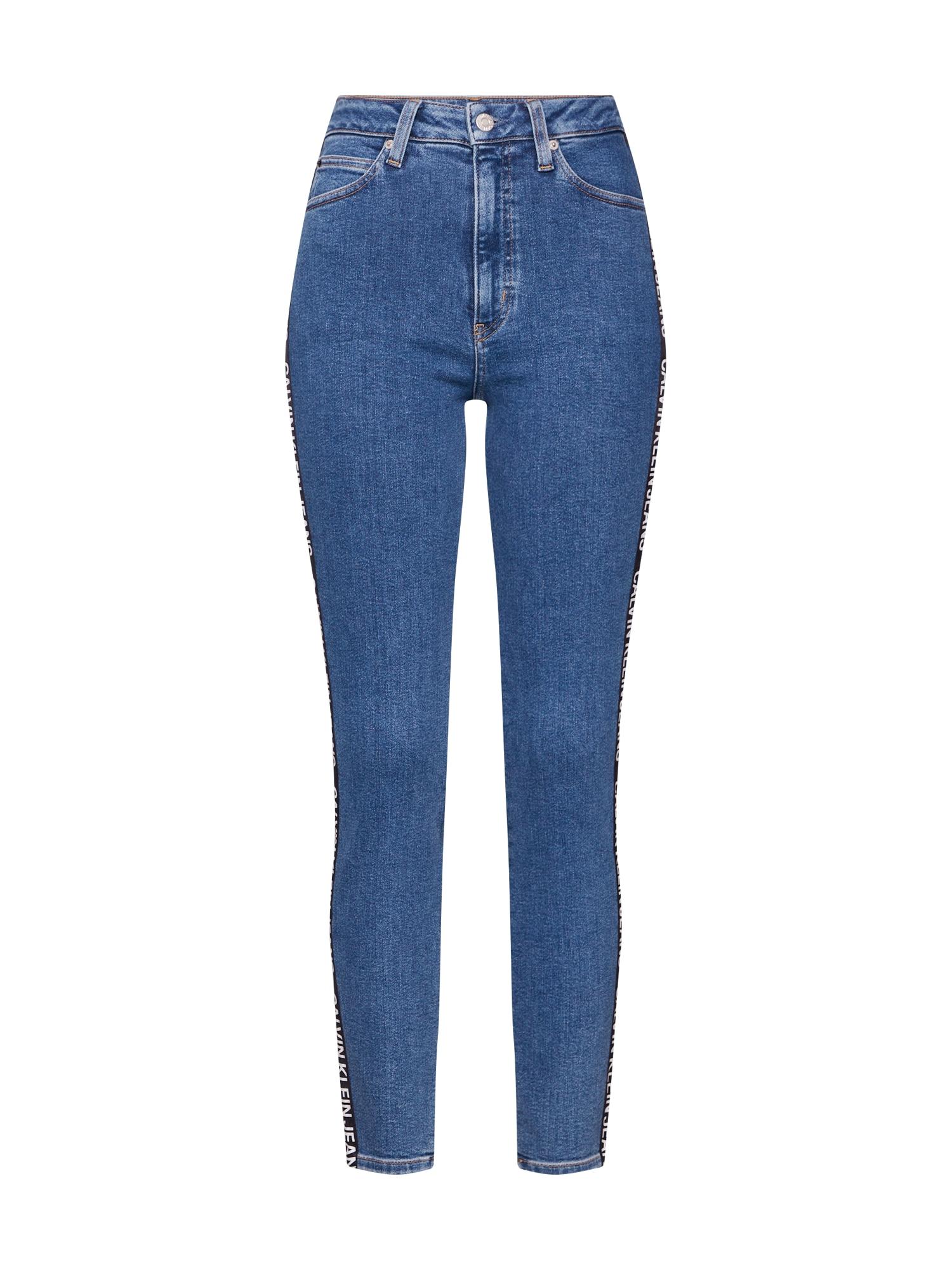 Calvin Klein Jeans Džinsai mėlyna