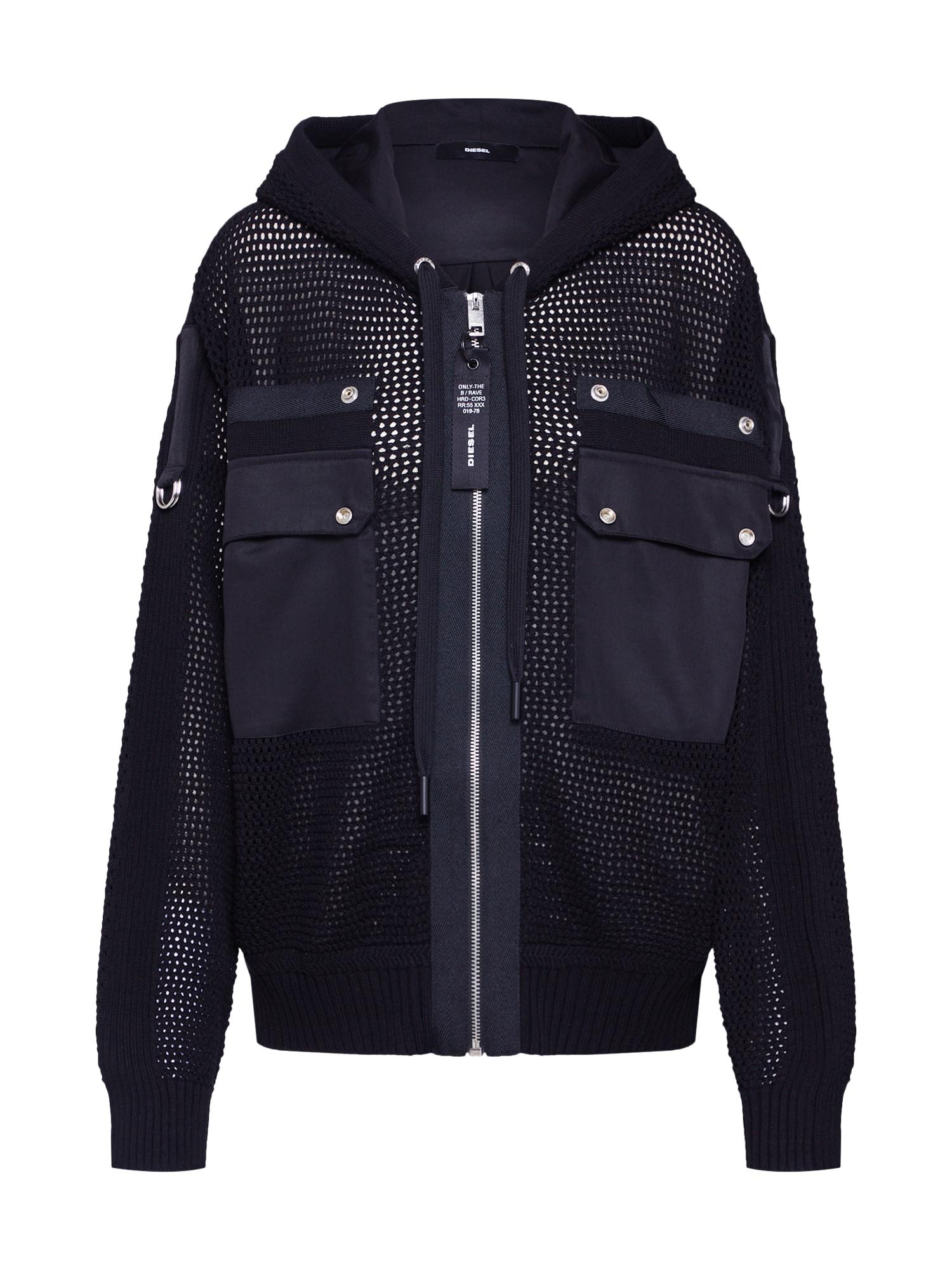 Damen Jacken online günstig kaufen über shop24.at | shop24