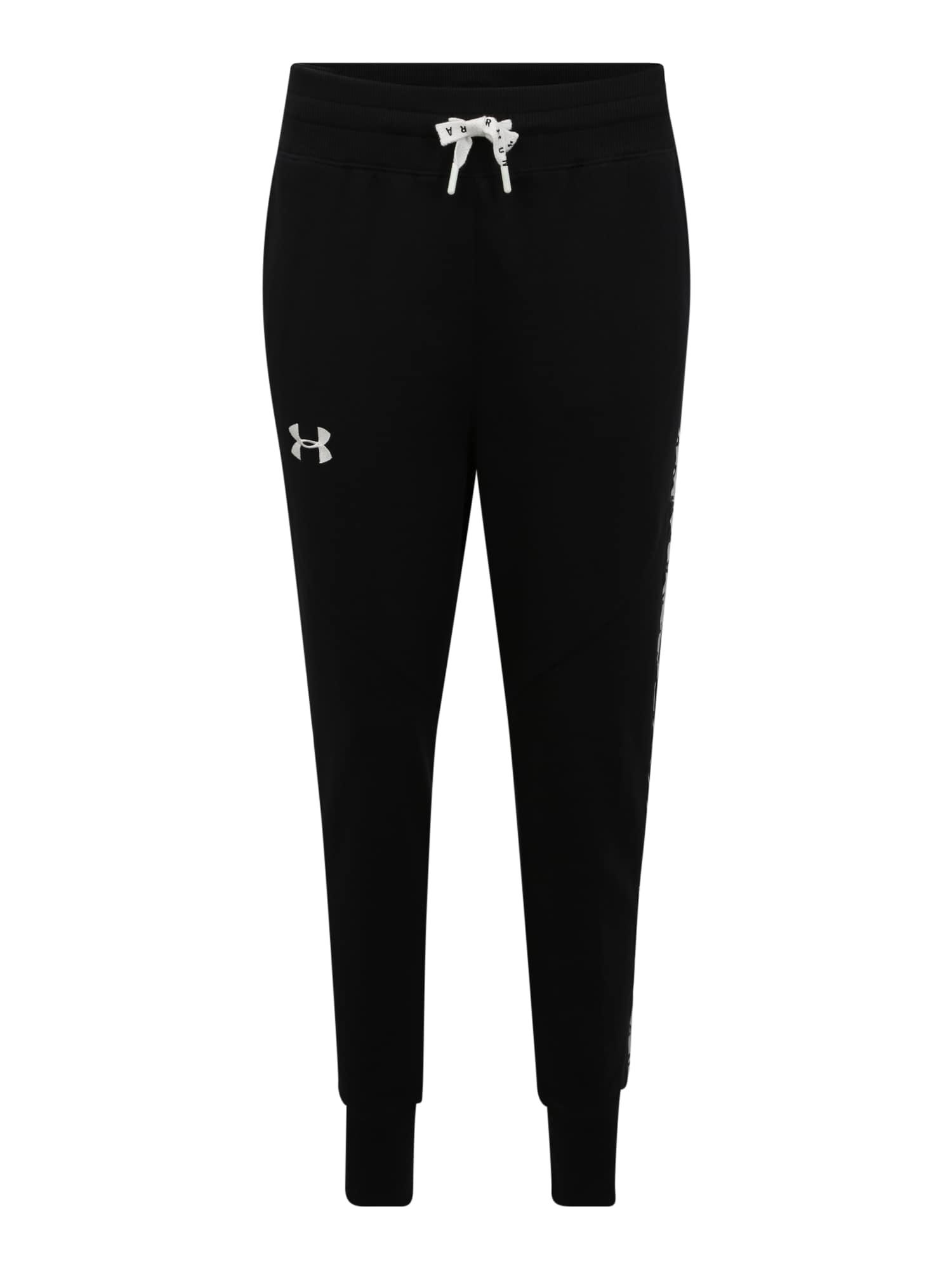 UNDER ARMOUR Sportinės kelnės 'FLEECE PANT TAPED' balta / juoda
