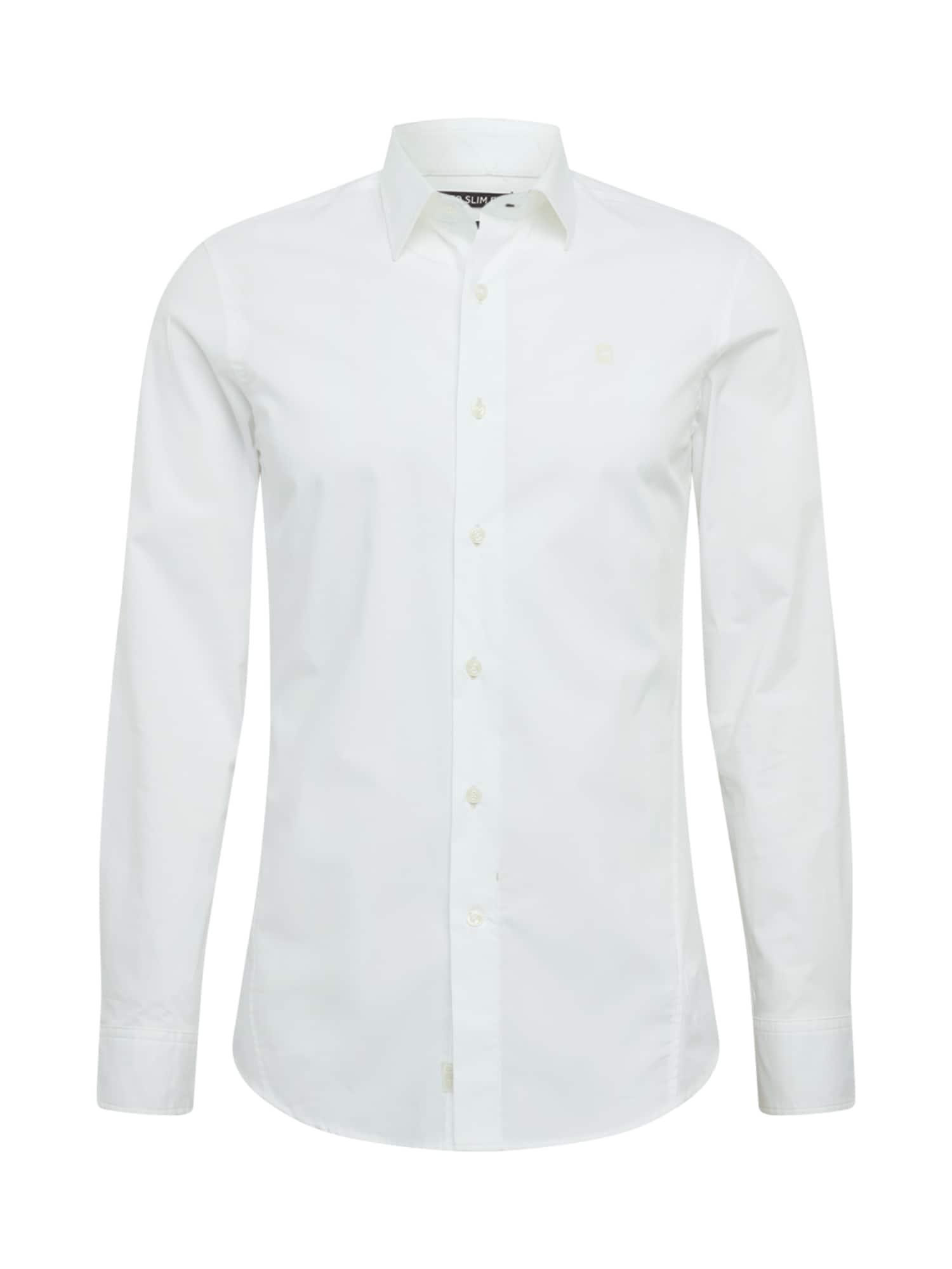 G-Star RAW Marškiniai balta