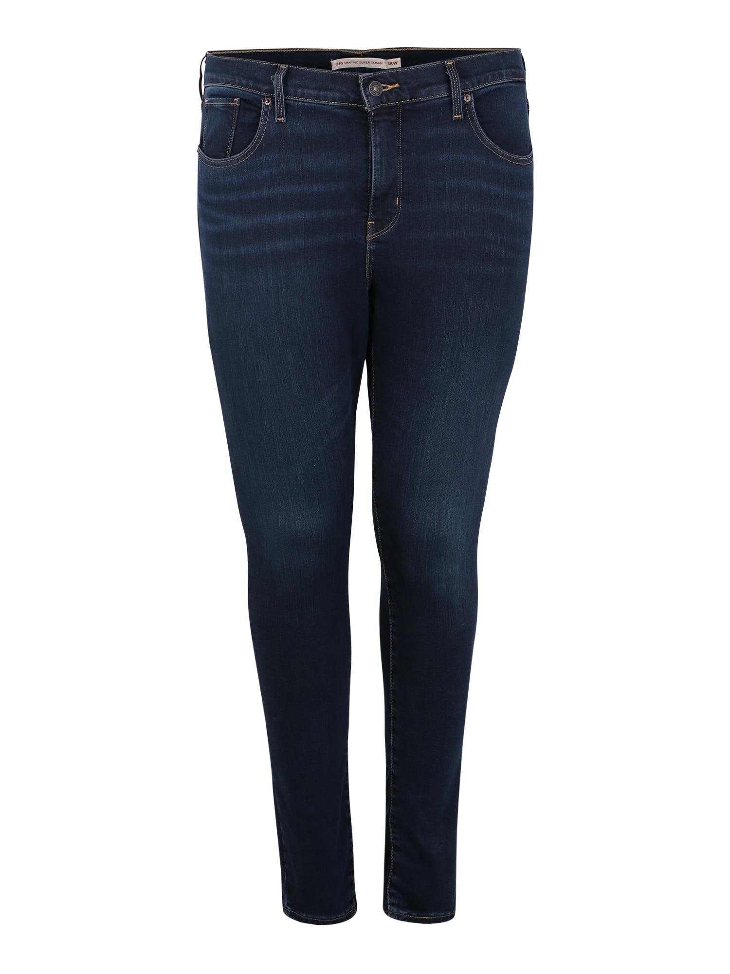 Levi's® Plus Džinsai '310™ PL SHAPING' tamsiai (džinso) mėlyna