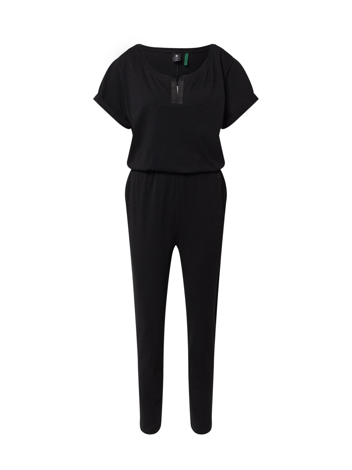 G-Star RAW Kombinezono tipo kostiumas 'Cocaux' juoda