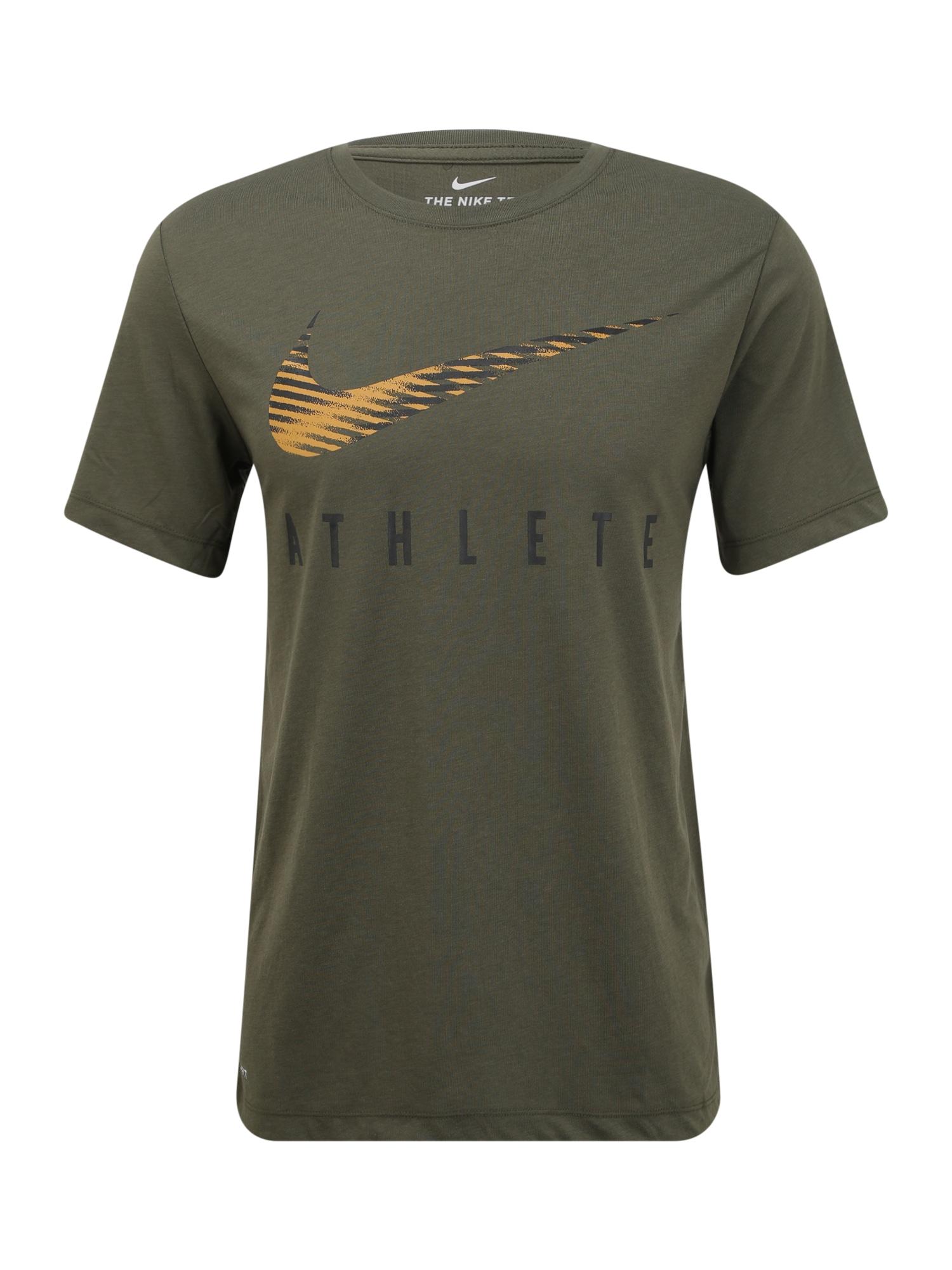 Nike Sportswear Sportiniai marškinėliai rusvai žalia