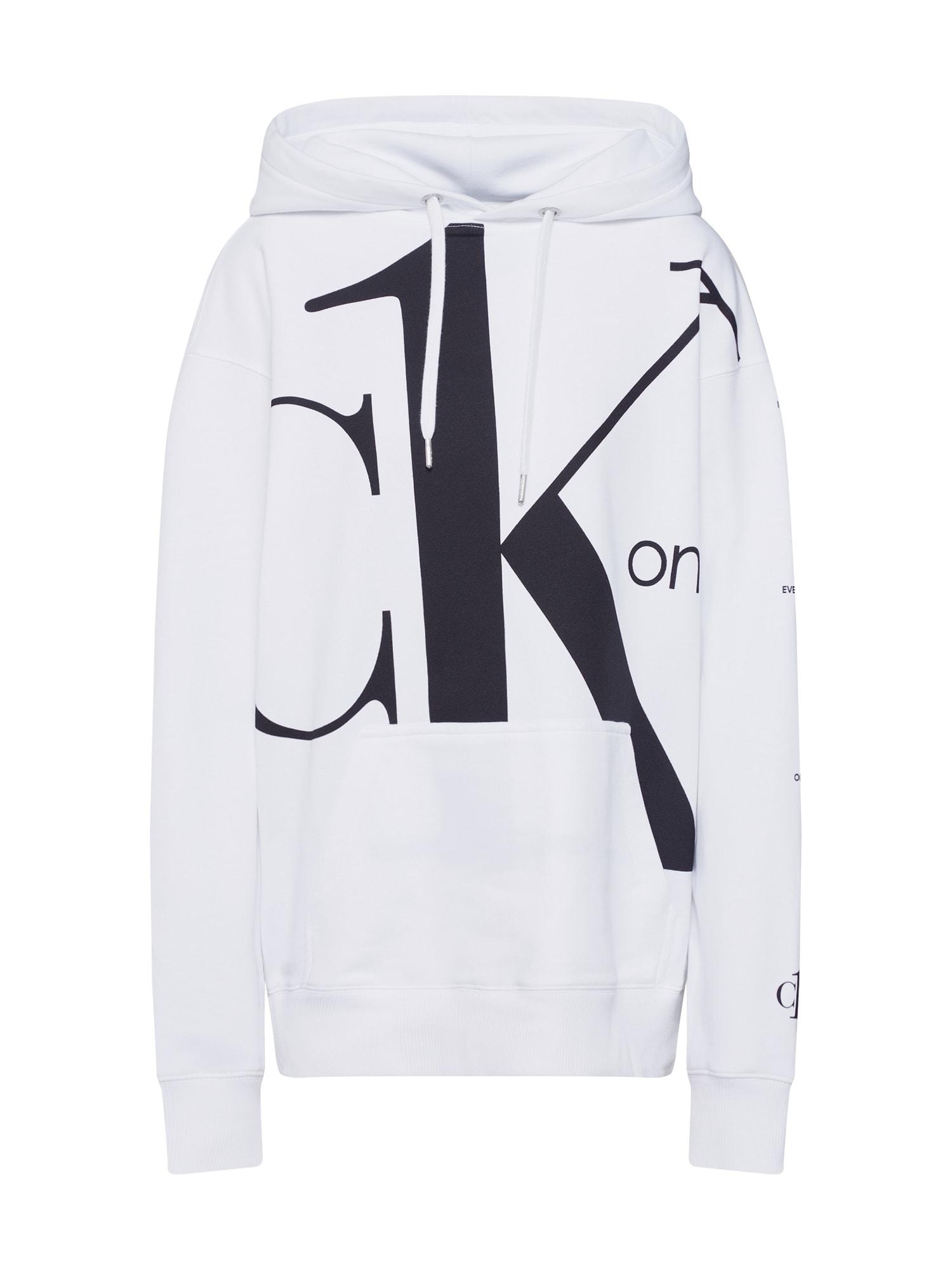 Calvin Klein Jeans Megztinis be užsegimo pilka / balta / juoda