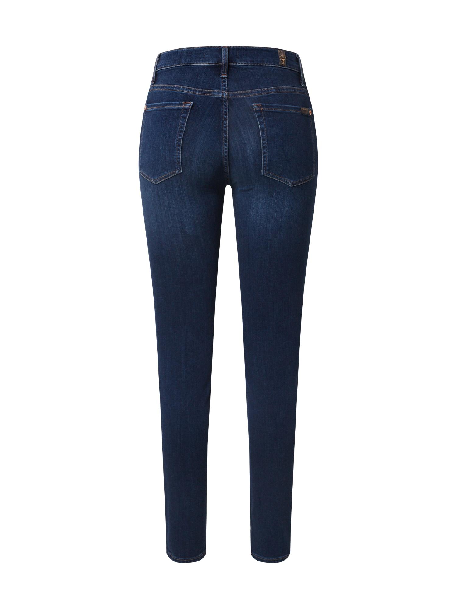 7 for all mankind Jeans 'HW SKINNY SLIM ILLUSION LUXE BLISS'  blå denim