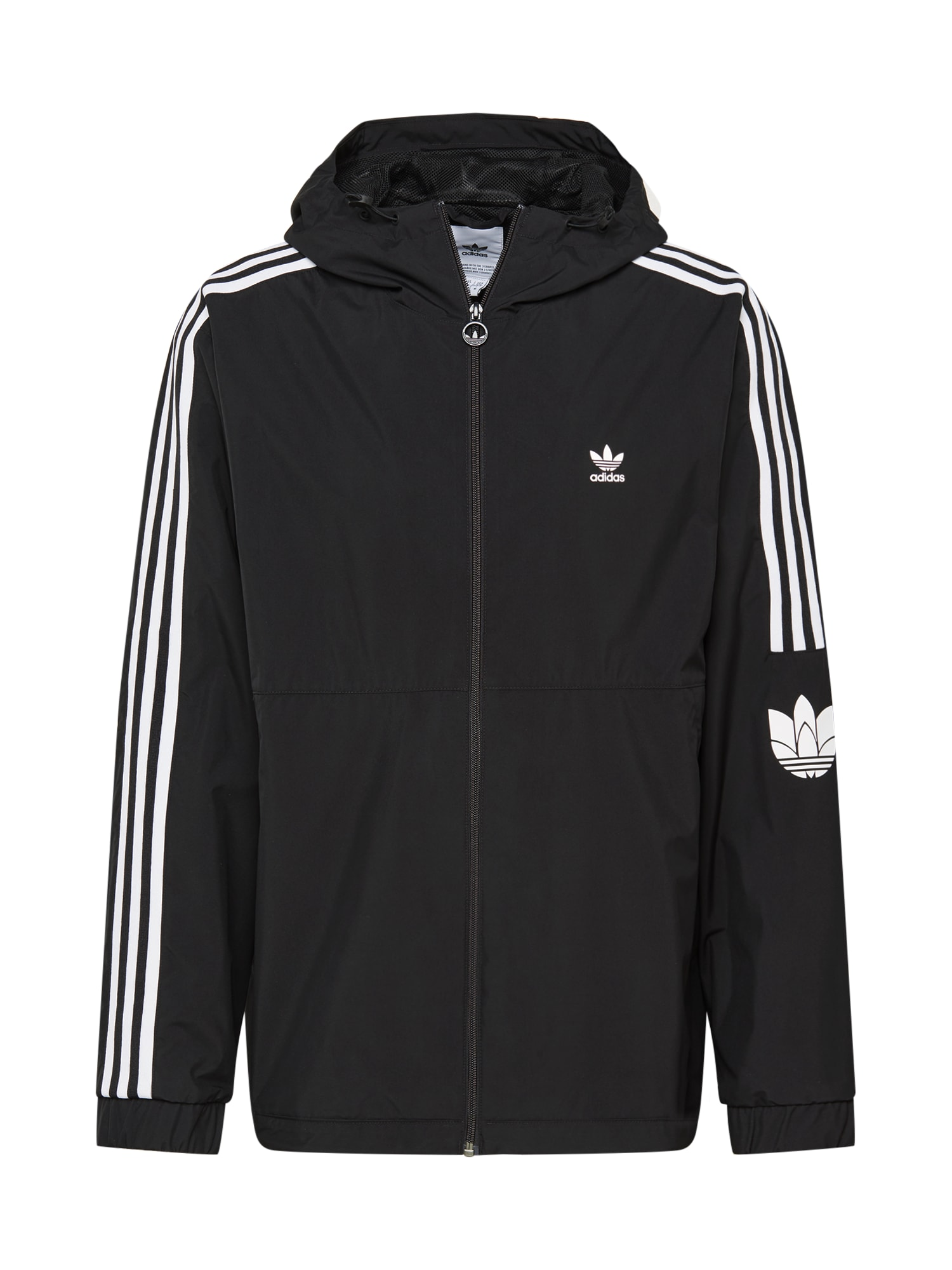 ADIDAS ORIGINALS Džemperis