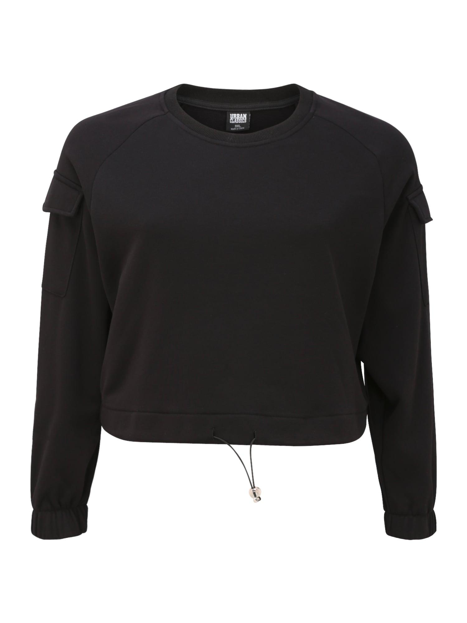 Urban Classics Curvy Megztinis be užsegimo juoda