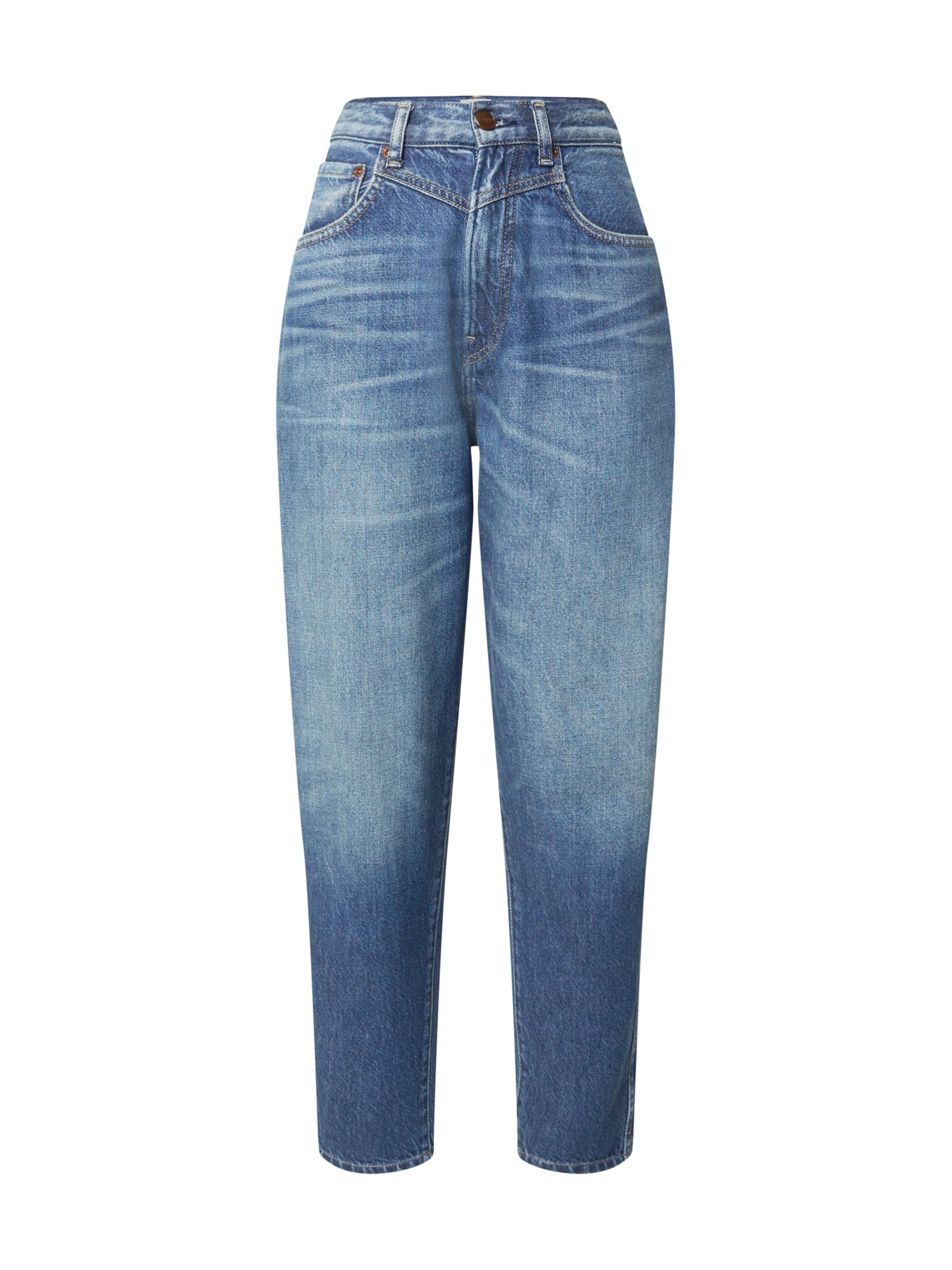 Pepe Jeans Džinsai 'Rachel' tamsiai (džinso) mėlyna
