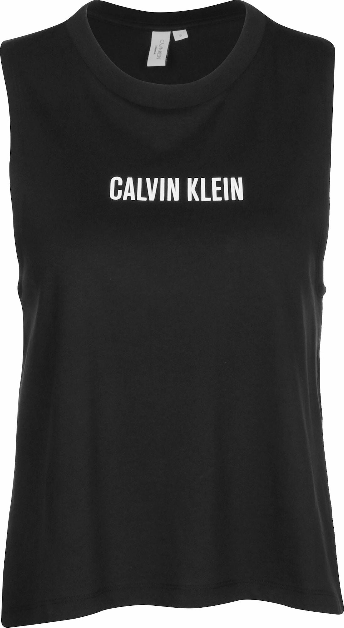 Calvin Klein Underwear Palaidinė be rankovių juoda