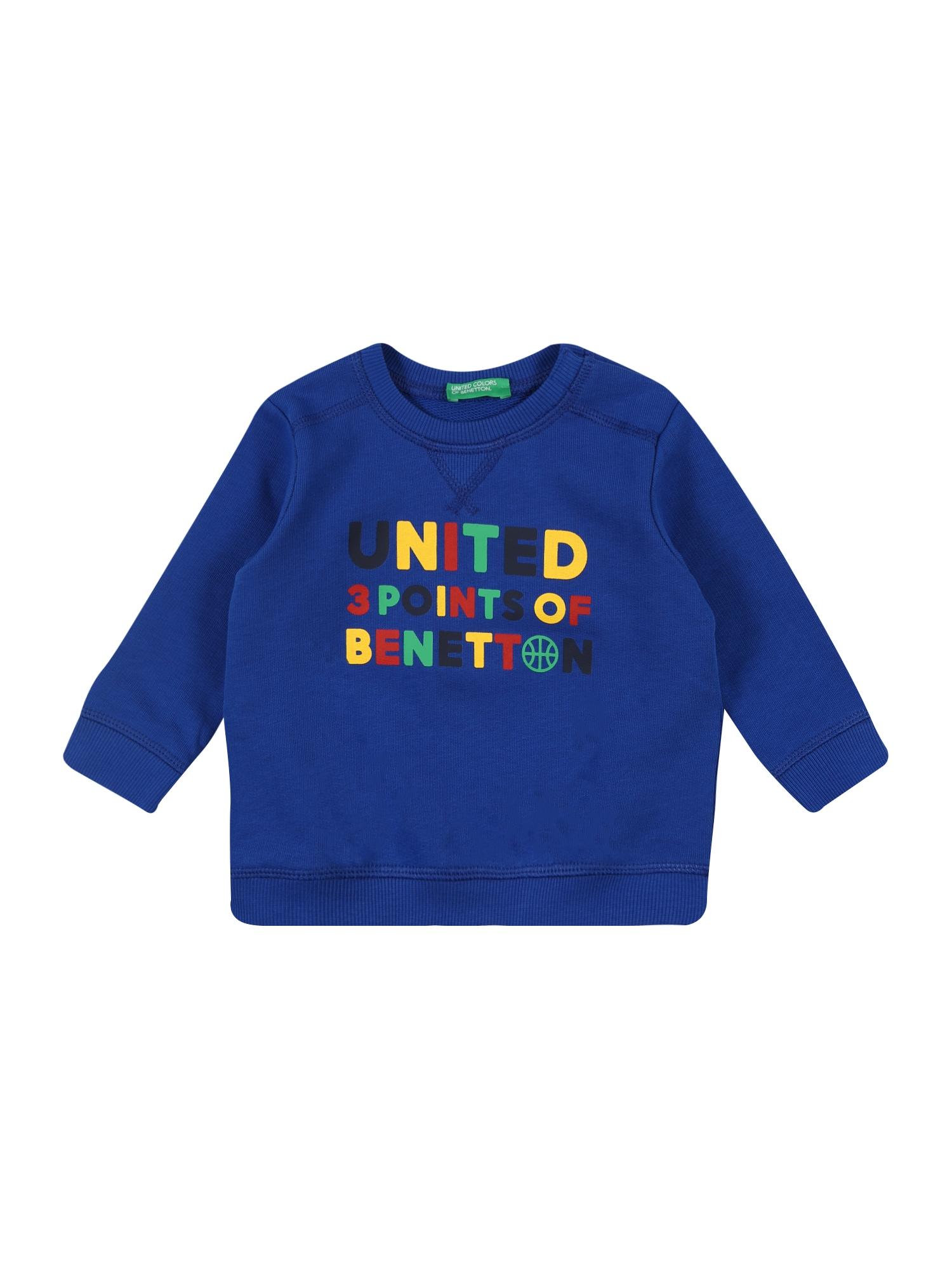 UNITED COLORS OF BENETTON Mikina  námořnická modř / mix barev