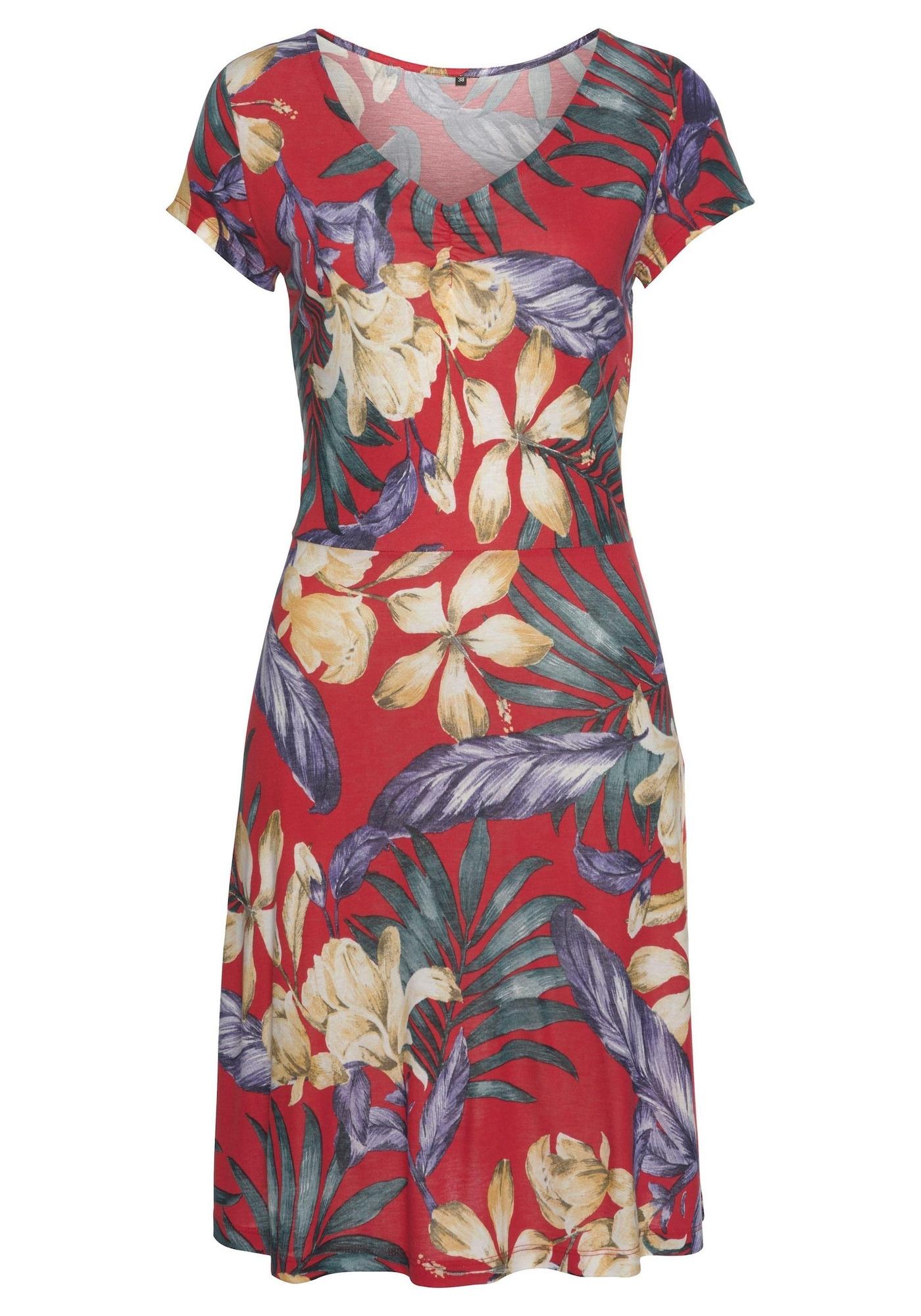 """BEACH TIME Paplūdimio suknelė sodri mėlyna (""""karališka"""") / pastelinė geltona / raudona"""