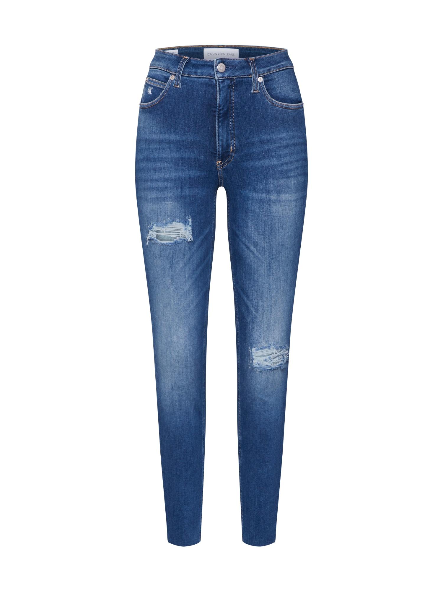 Calvin Klein Jeans Džinsai tamsiai (džinso) mėlyna