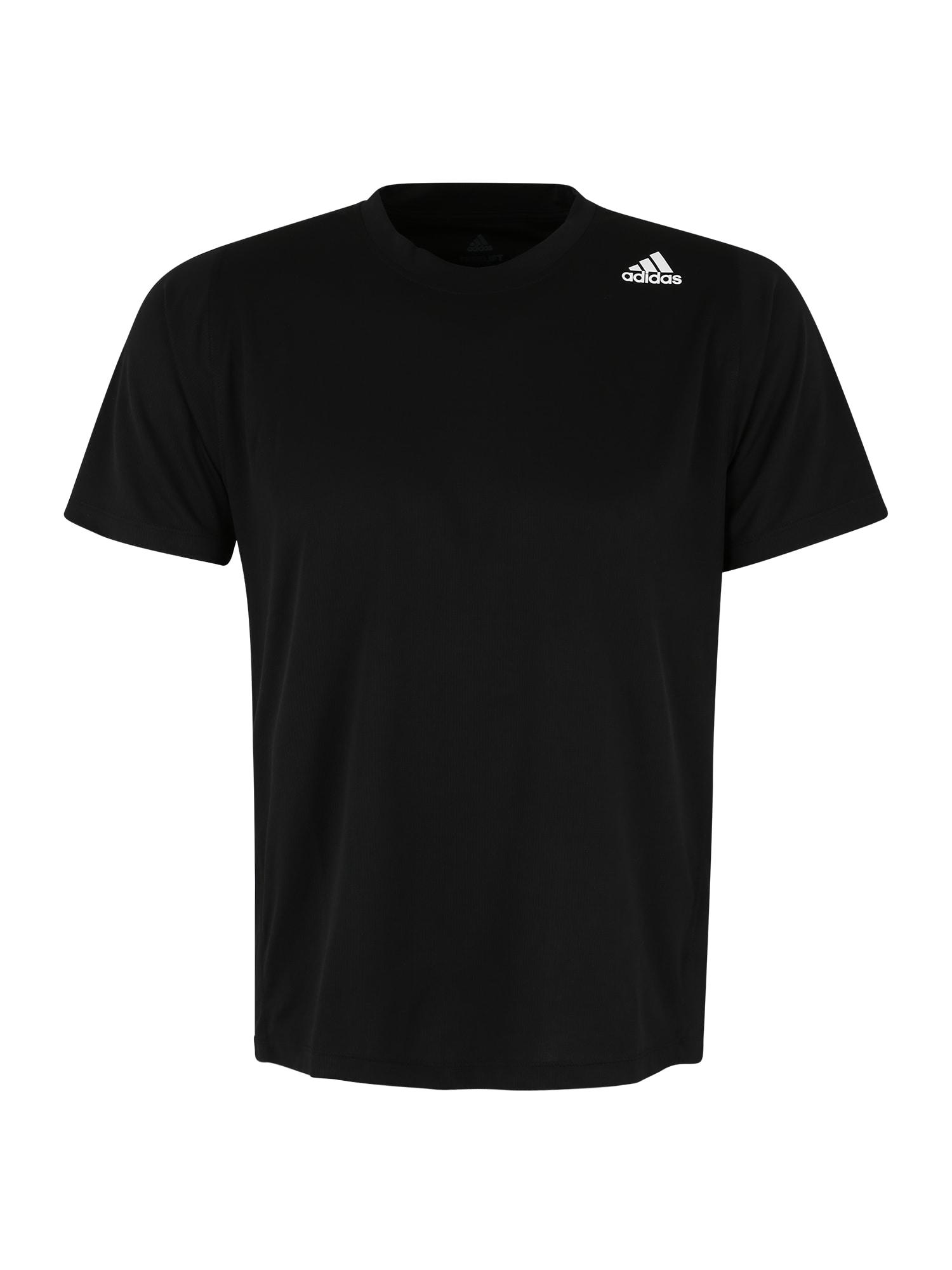 ADIDAS PERFORMANCE Sportiniai marškinėliai juoda