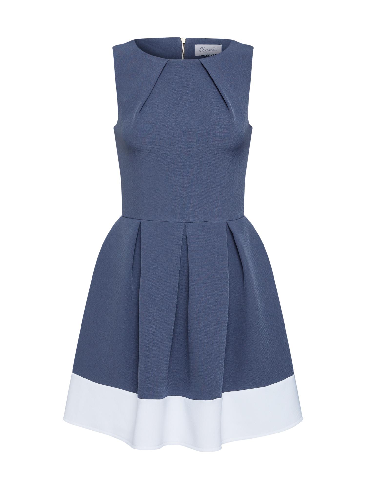Closet London Trumpa kokteilinė suknelė mėlyna