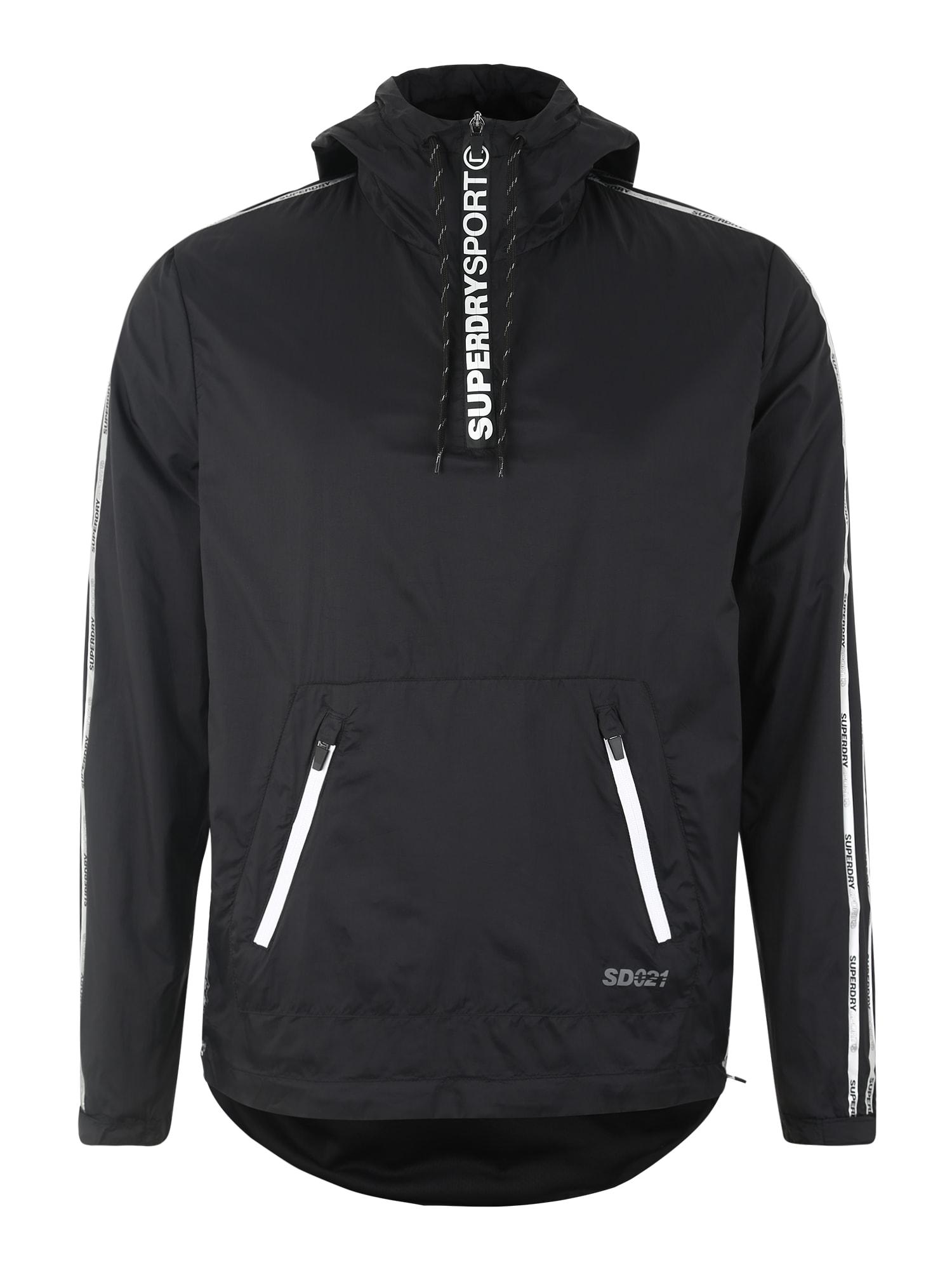 Sportovní bunda ACTIVE TRAINING OVERHEAD SHELL černá Superdry