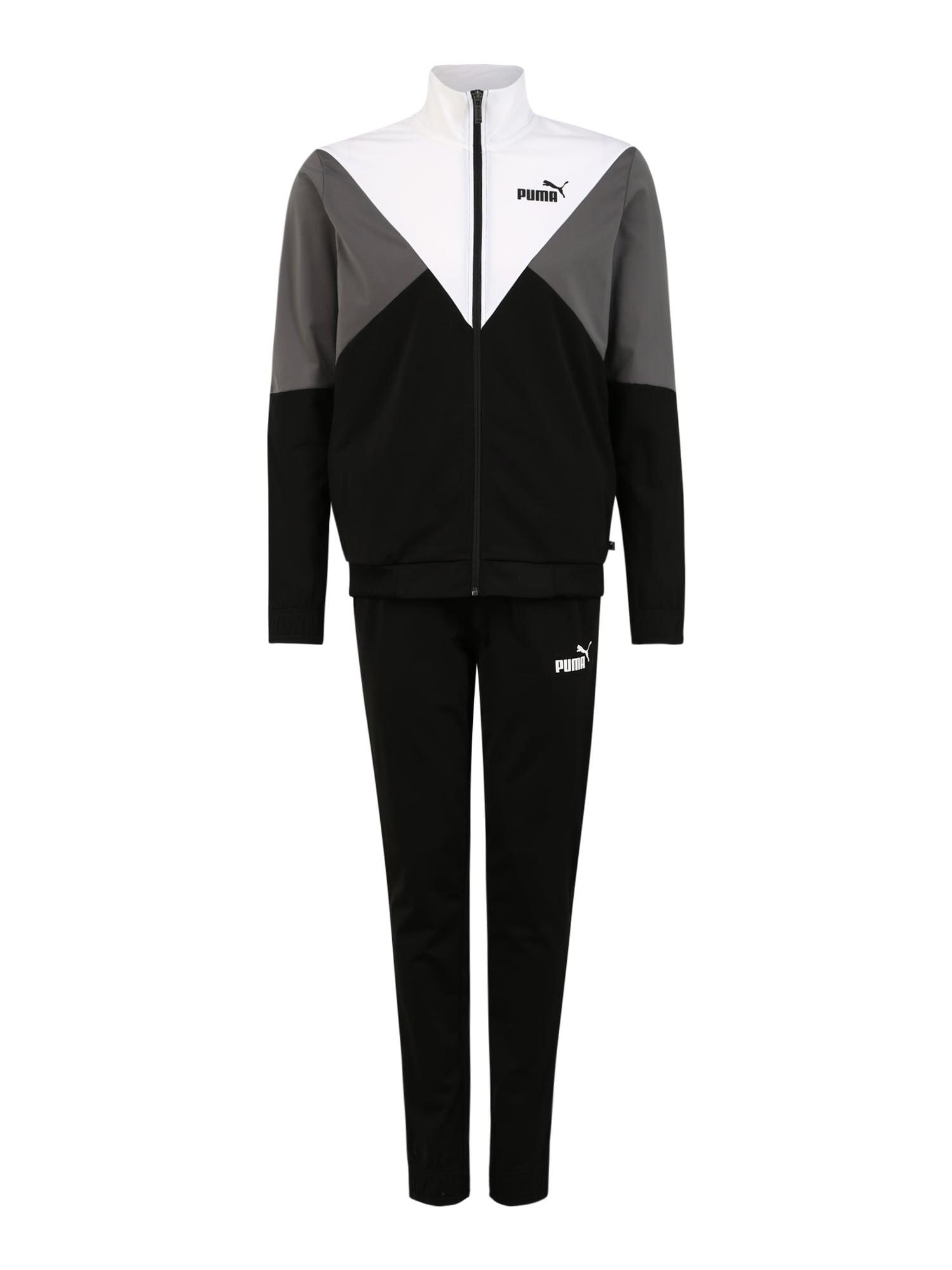 PUMA Treniruočių kostiumas