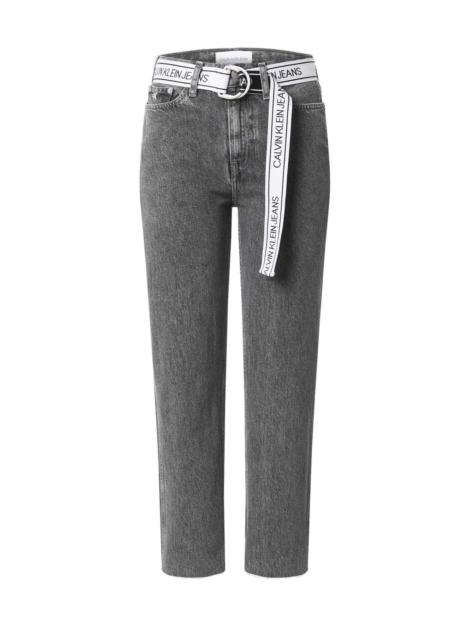 Calvin Klein Jeans Džinsai margai juoda