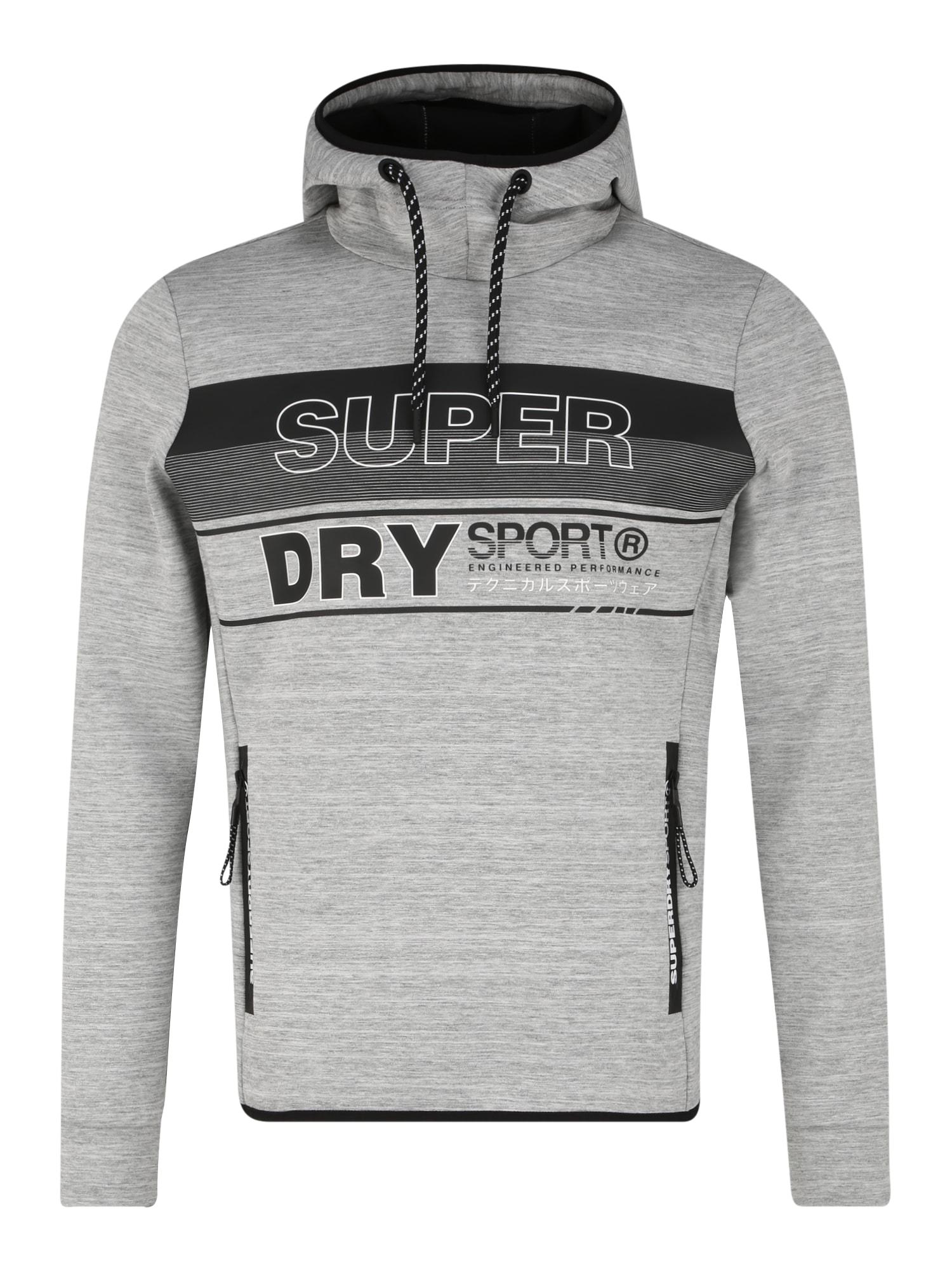 Superdry Sportinio tipo megztinis antracito / šviesiai pilka