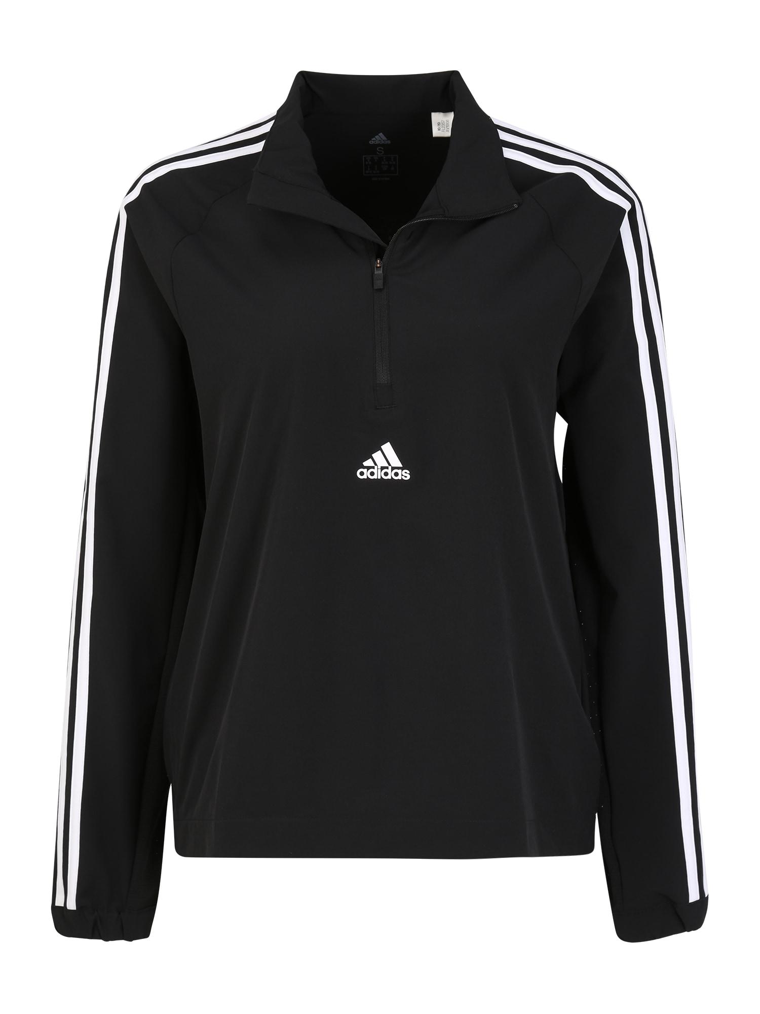 ADIDAS PERFORMANCE Sportinė striukė balta / juoda