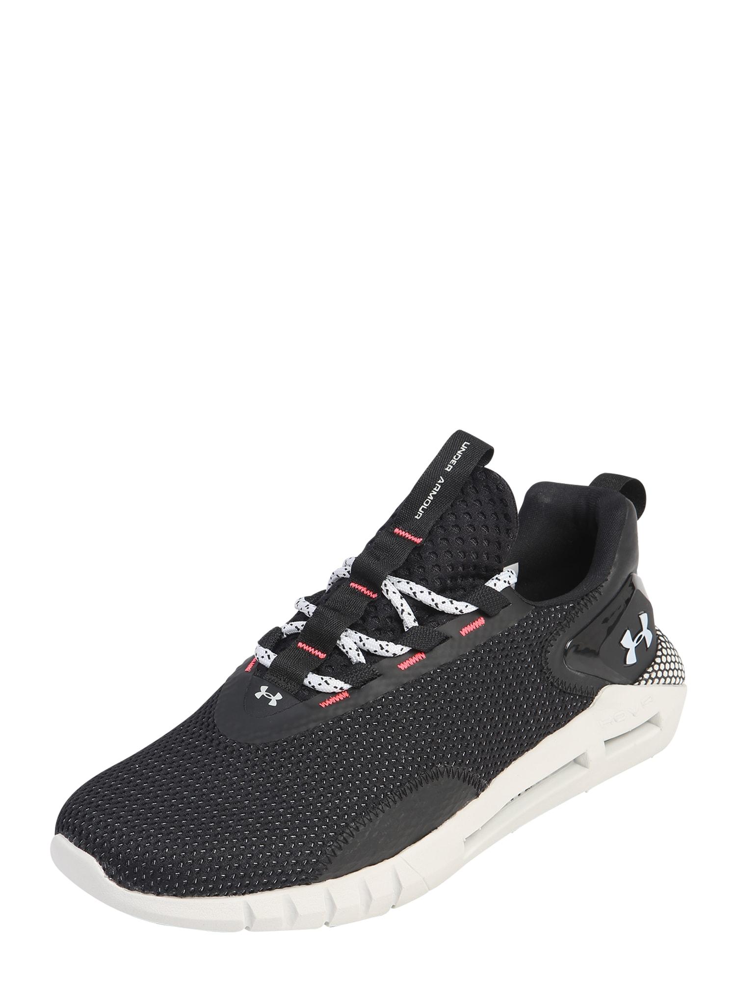 UNDER ARMOUR Bėgimo batai 'UA HOVR STRT' juoda / balta / tamsiai pilka