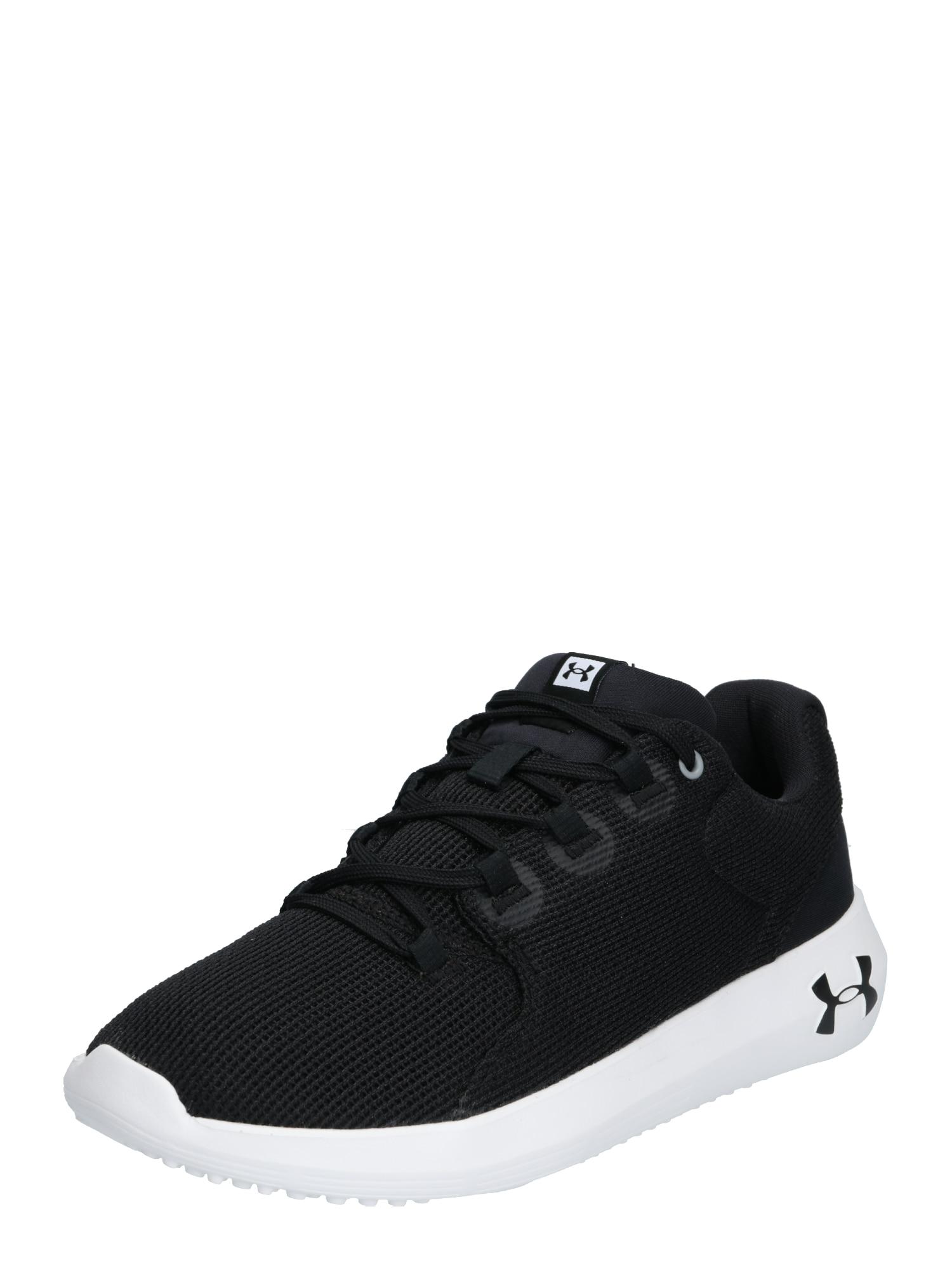 UNDER ARMOUR Sportiniai batai 'Ripple 2.0' juoda / balta