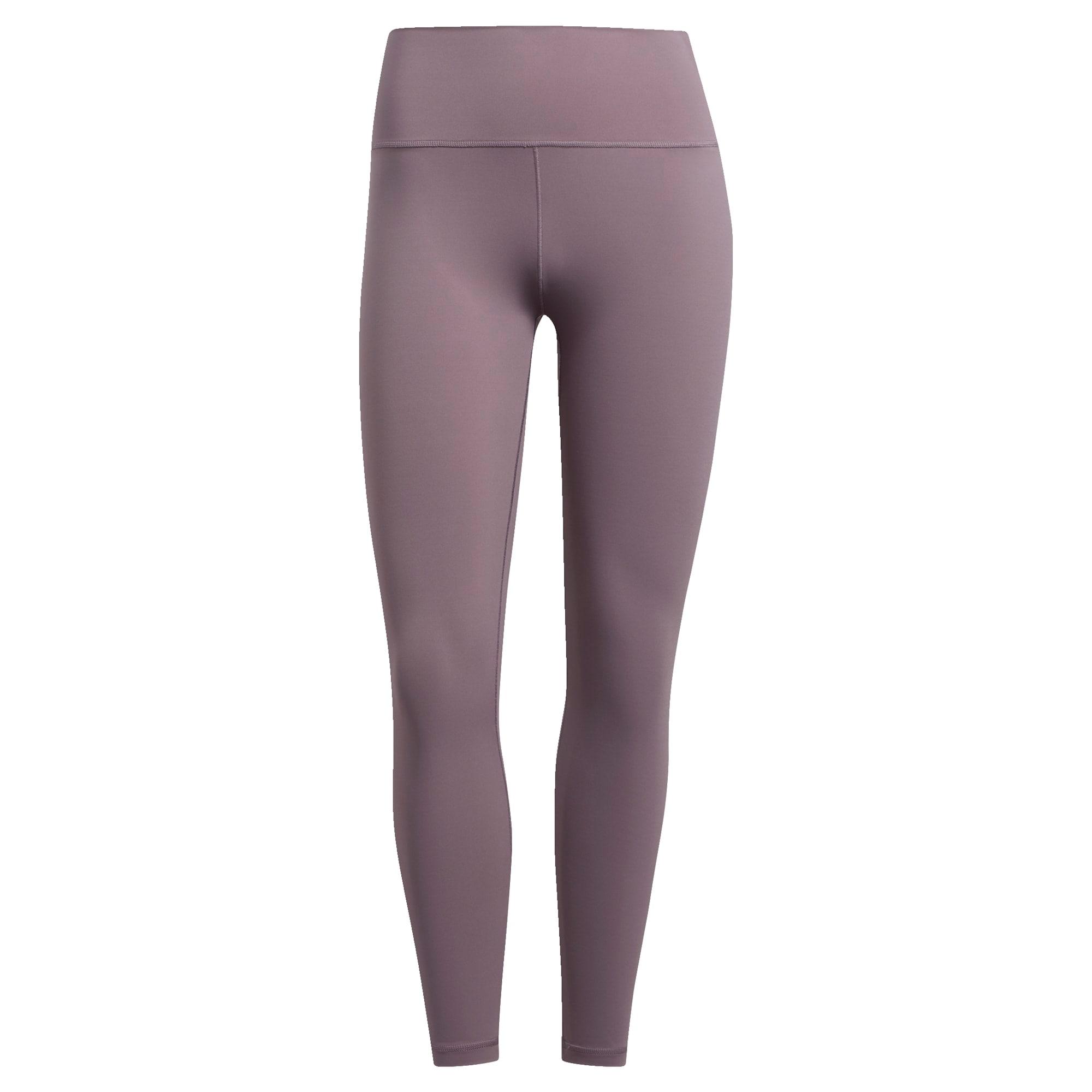 ADIDAS PERFORMANCE Sportinės kelnės purpurinė