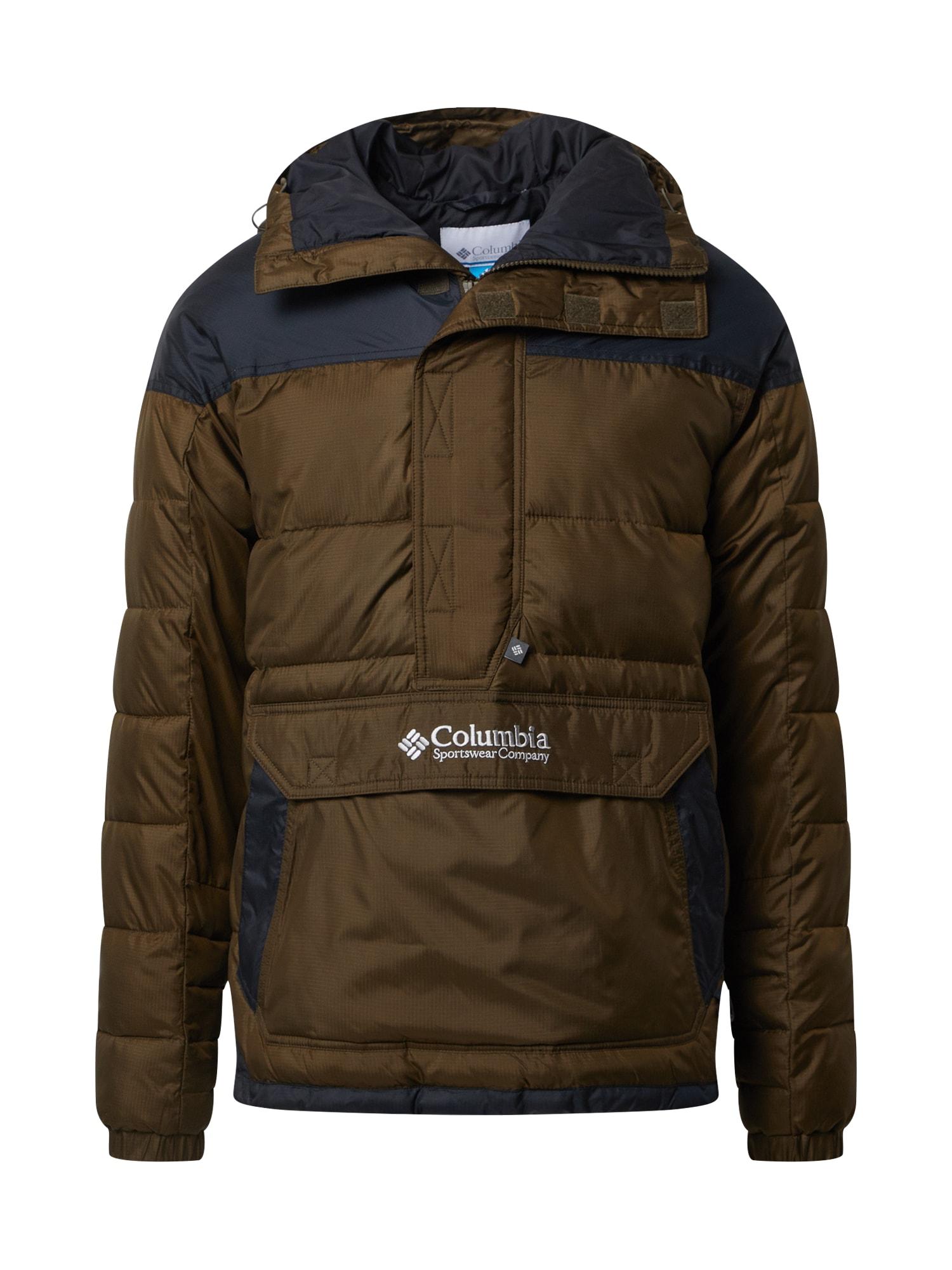 COLUMBIA Žieminė striukė juoda / rusvai žalia