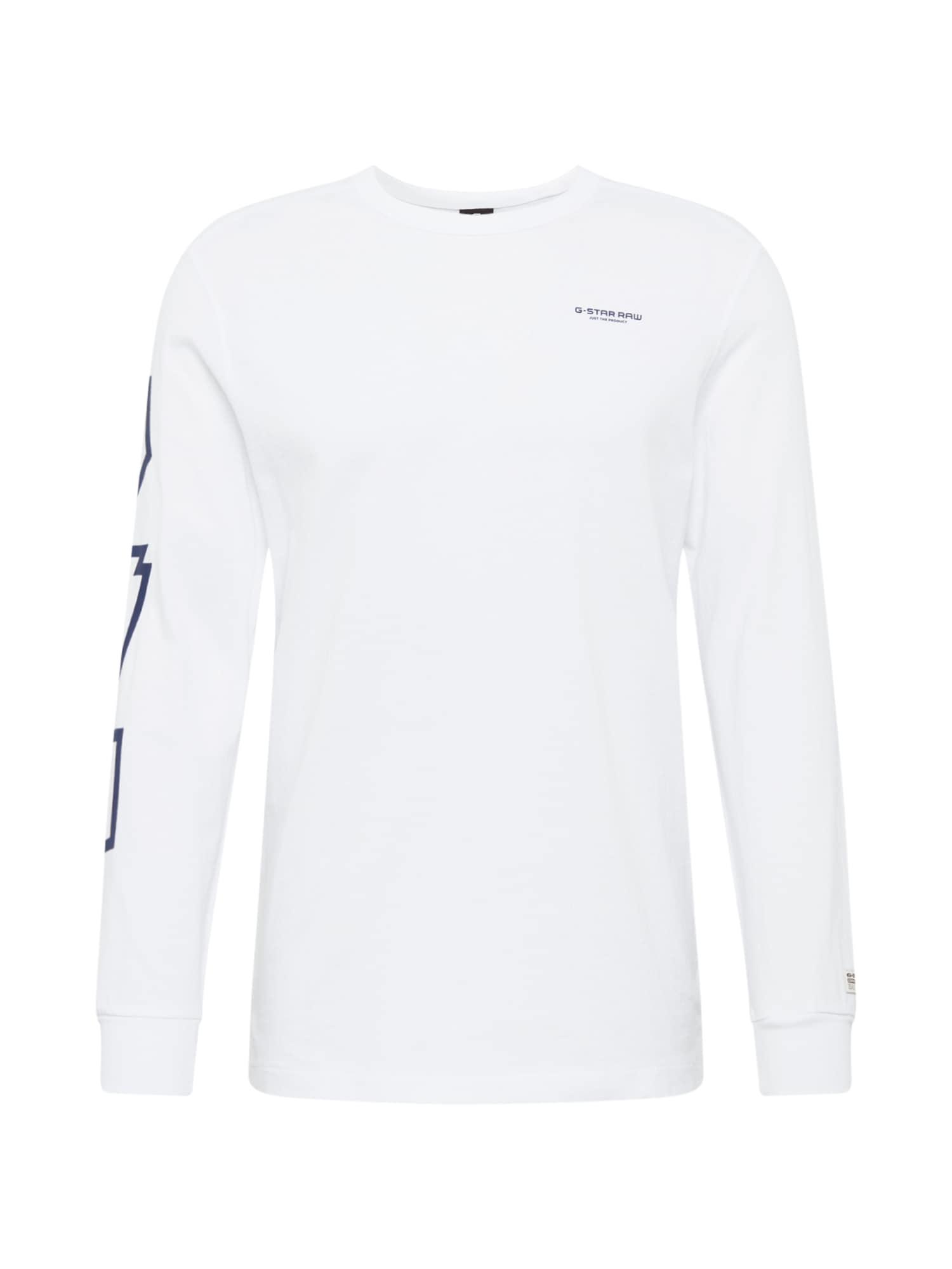 G-Star RAW Marškinėliai 'Shields' balta