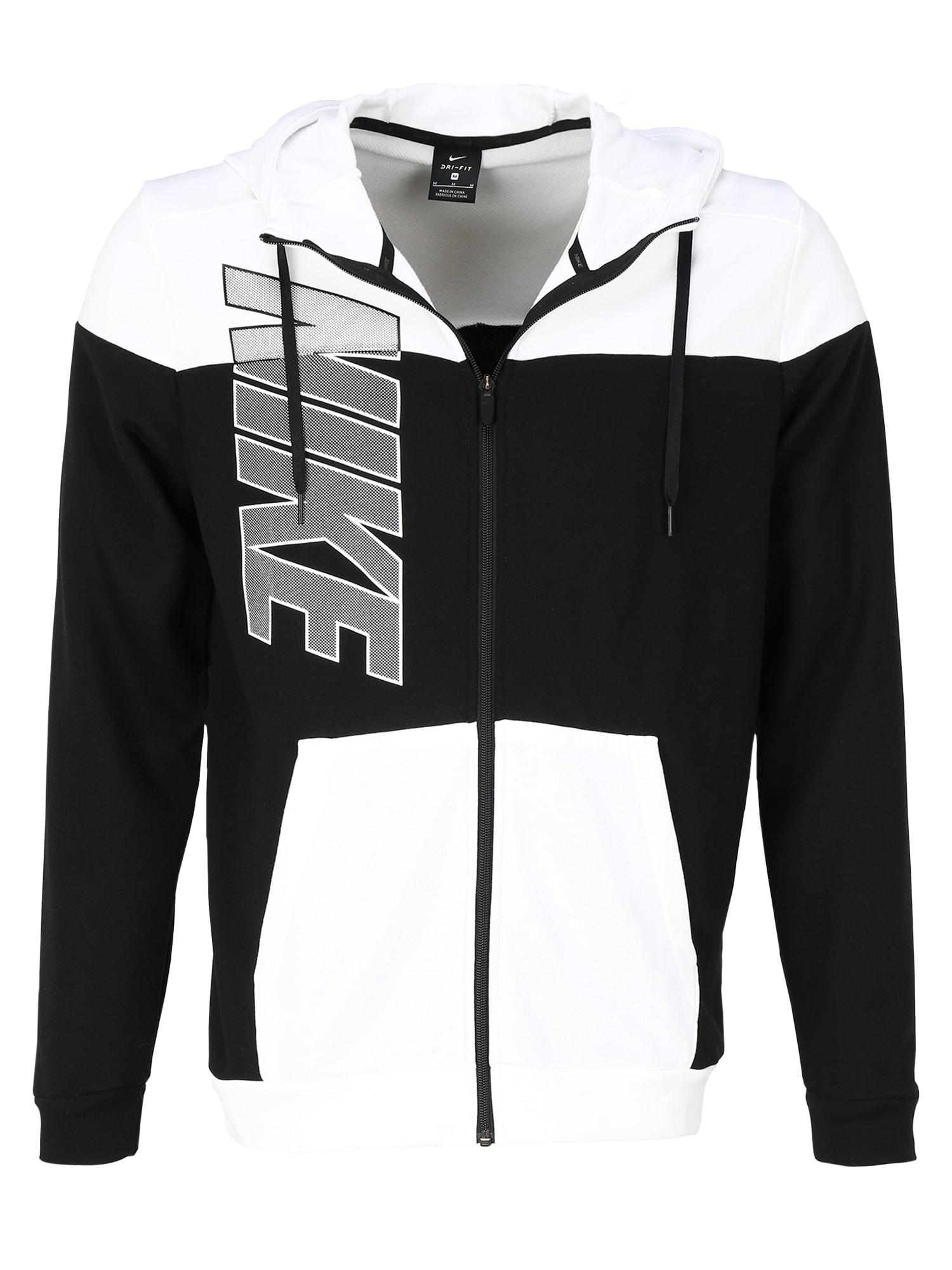 NIKE Sportinis džemperis juoda / balta
