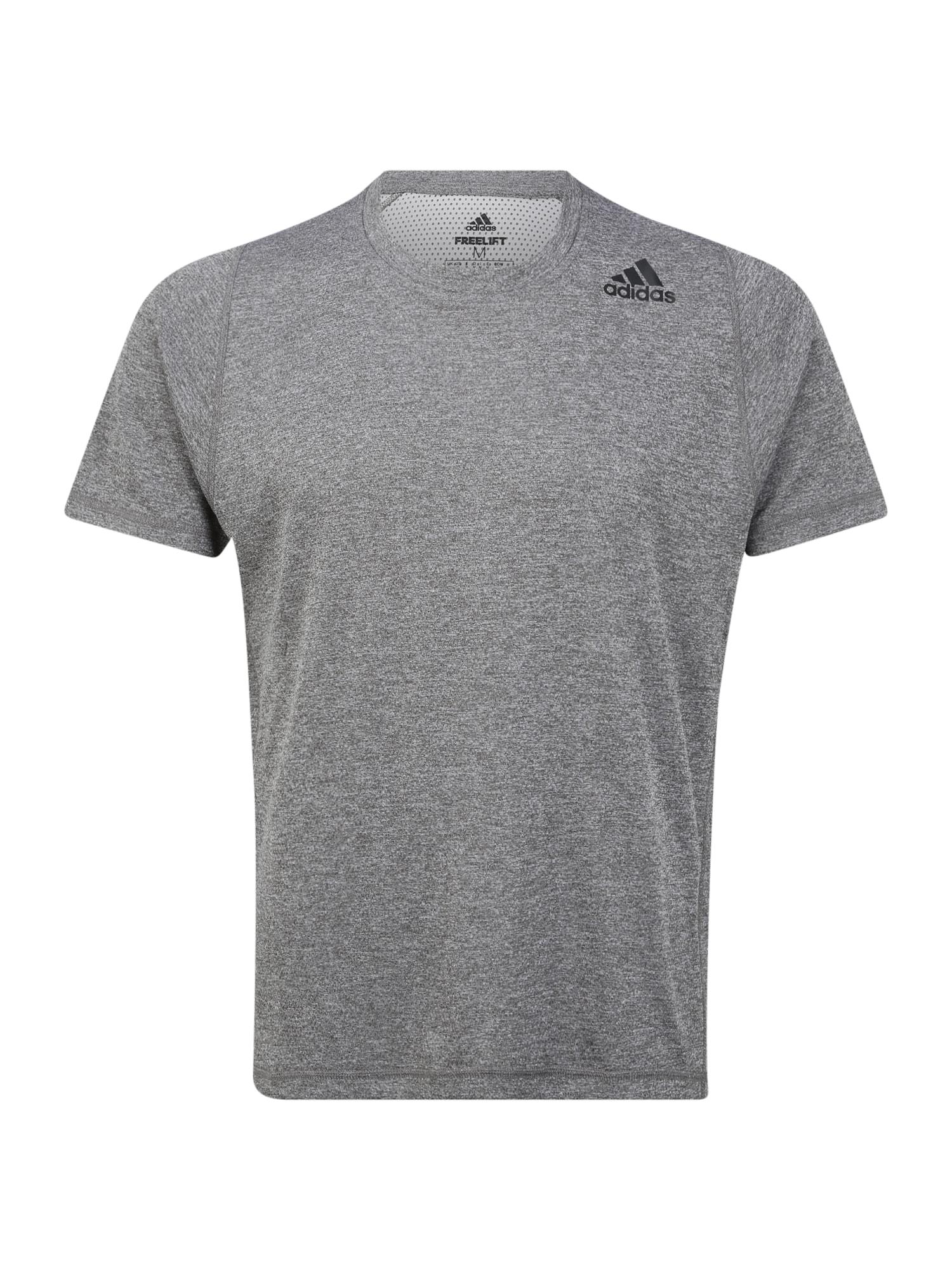 ADIDAS PERFORMANCE Sportiniai marškinėliai 'FL TRG' pilka