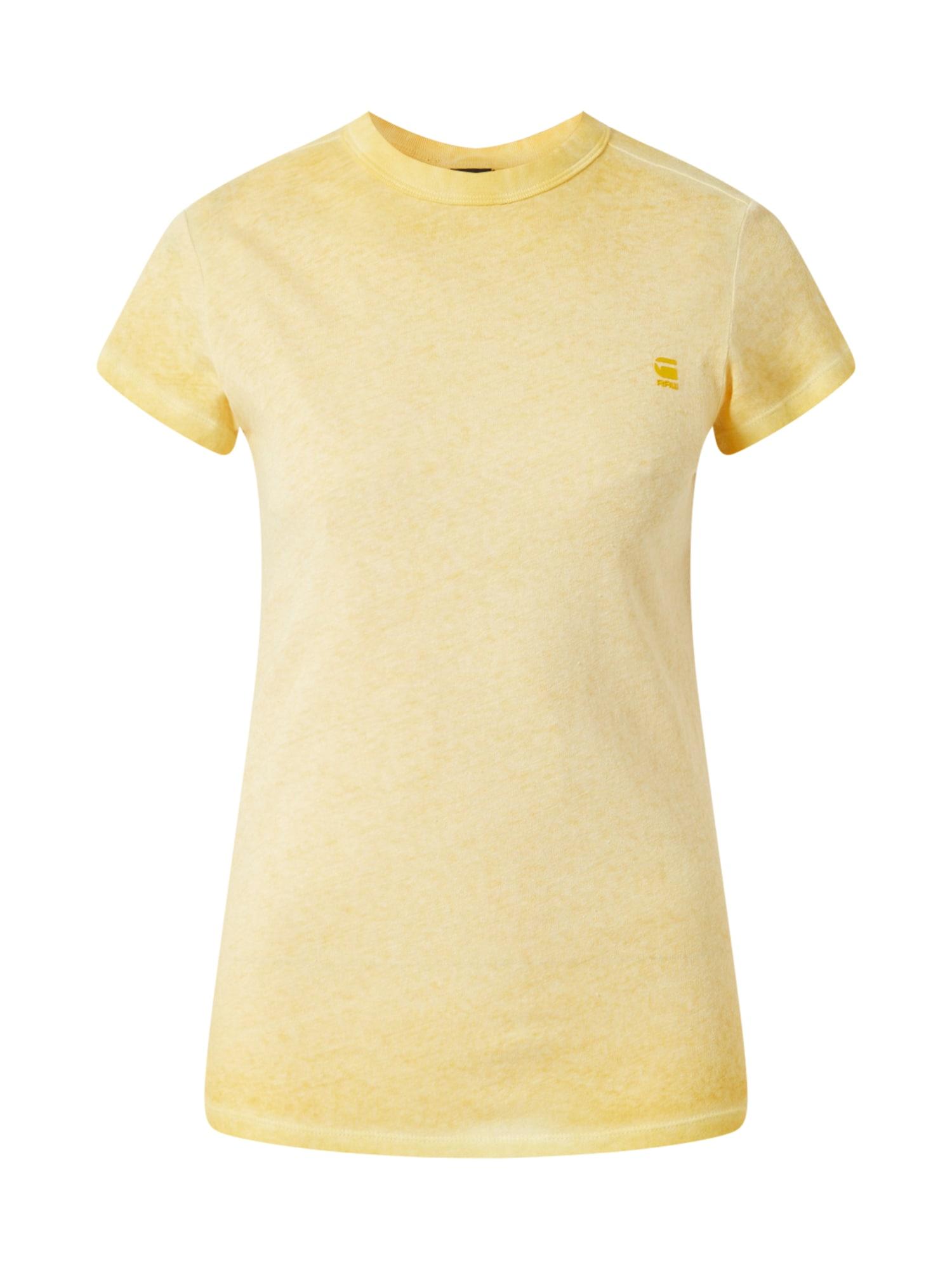 G-Star RAW Tričko 'Eyber'  žlté