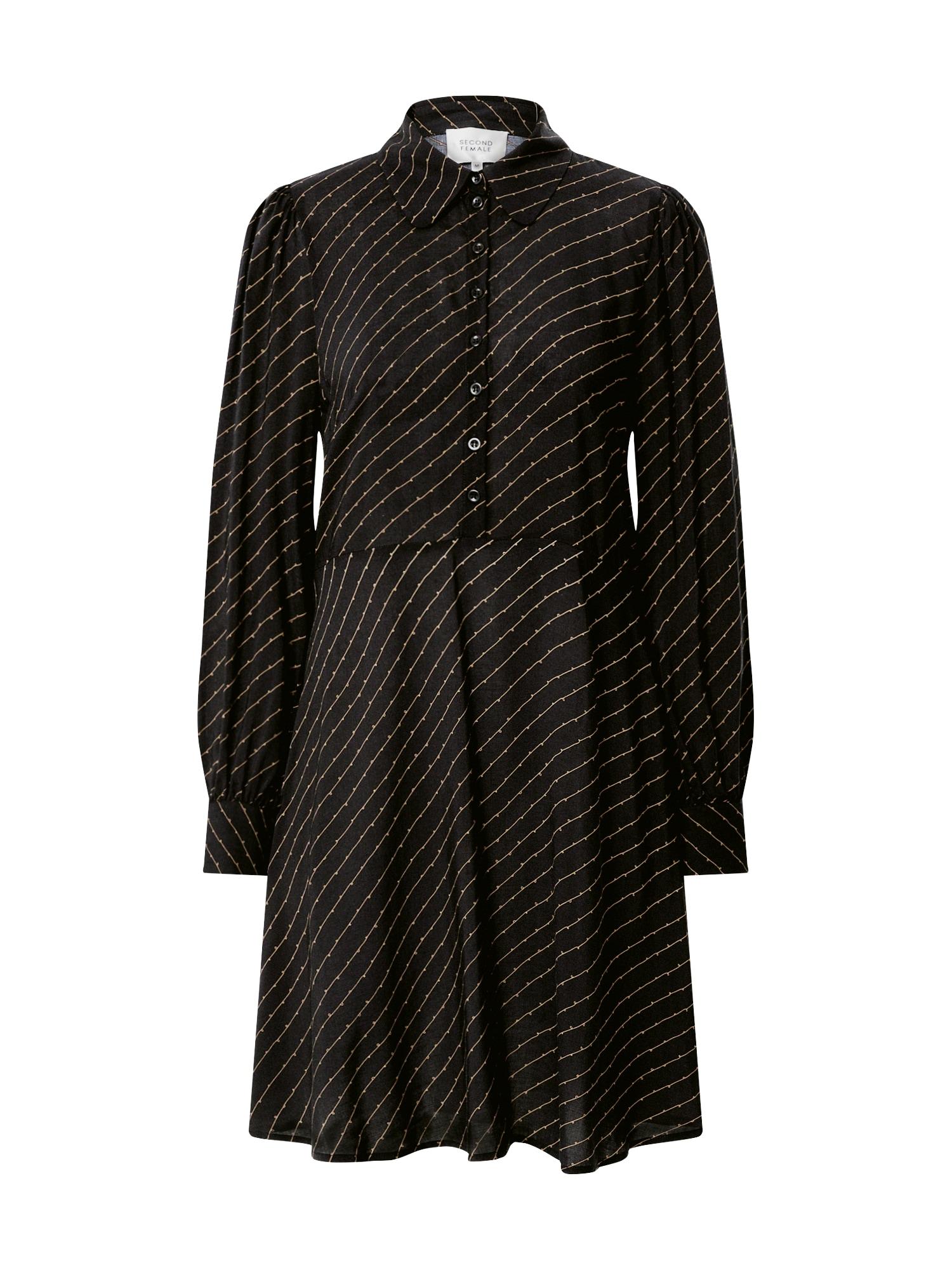 SECOND FEMALE Suknelė juoda