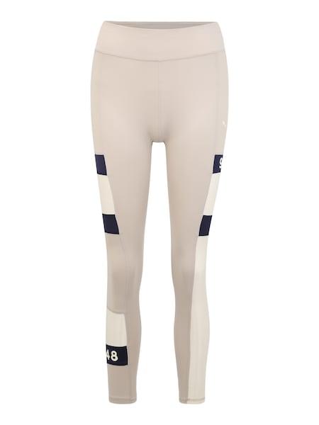 Hosen - Sporthose 'PUMA x SG' › Puma › beige  - Onlineshop ABOUT YOU