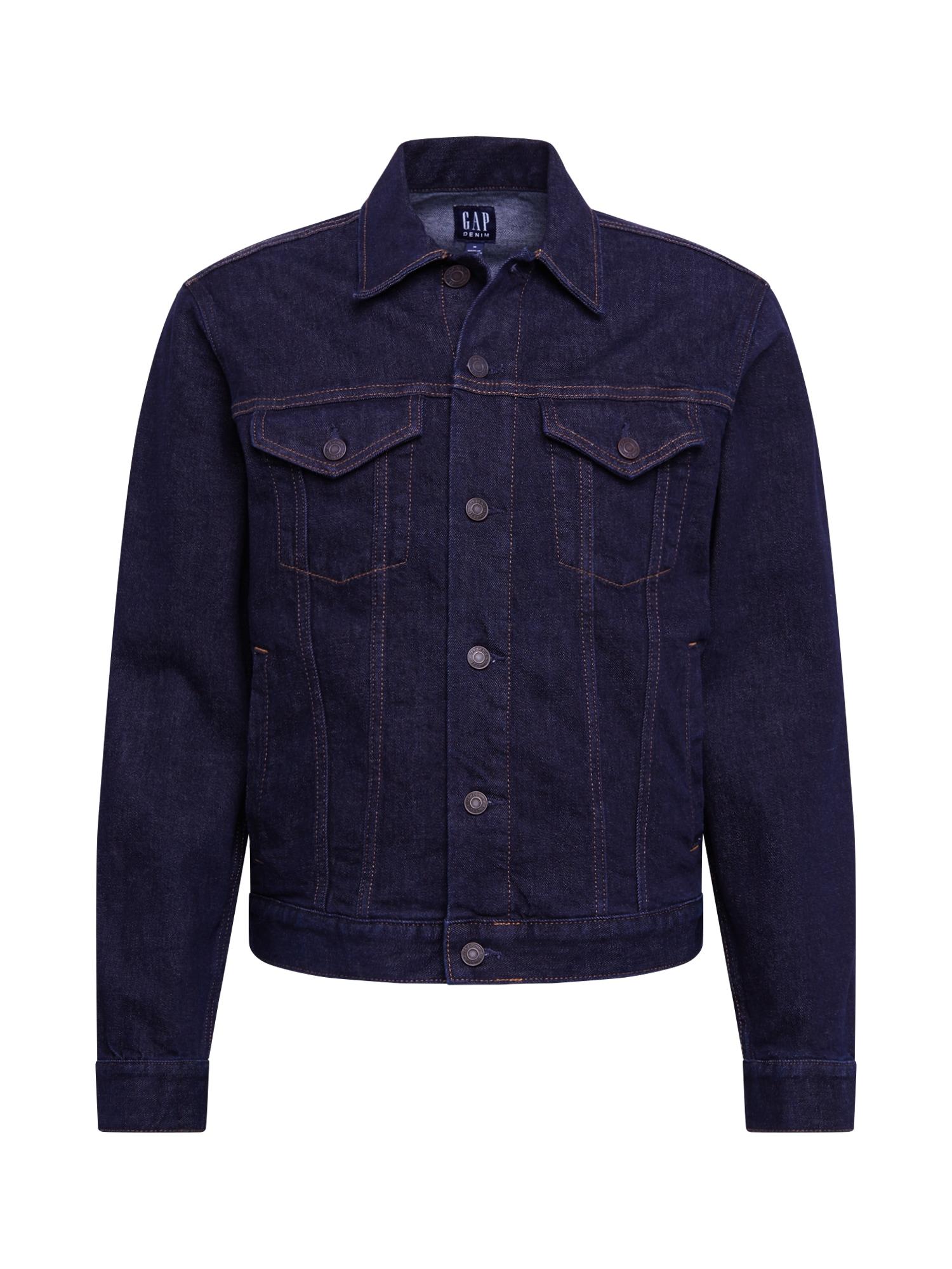 GAP Demisezoninė striukė tamsiai (džinso) mėlyna