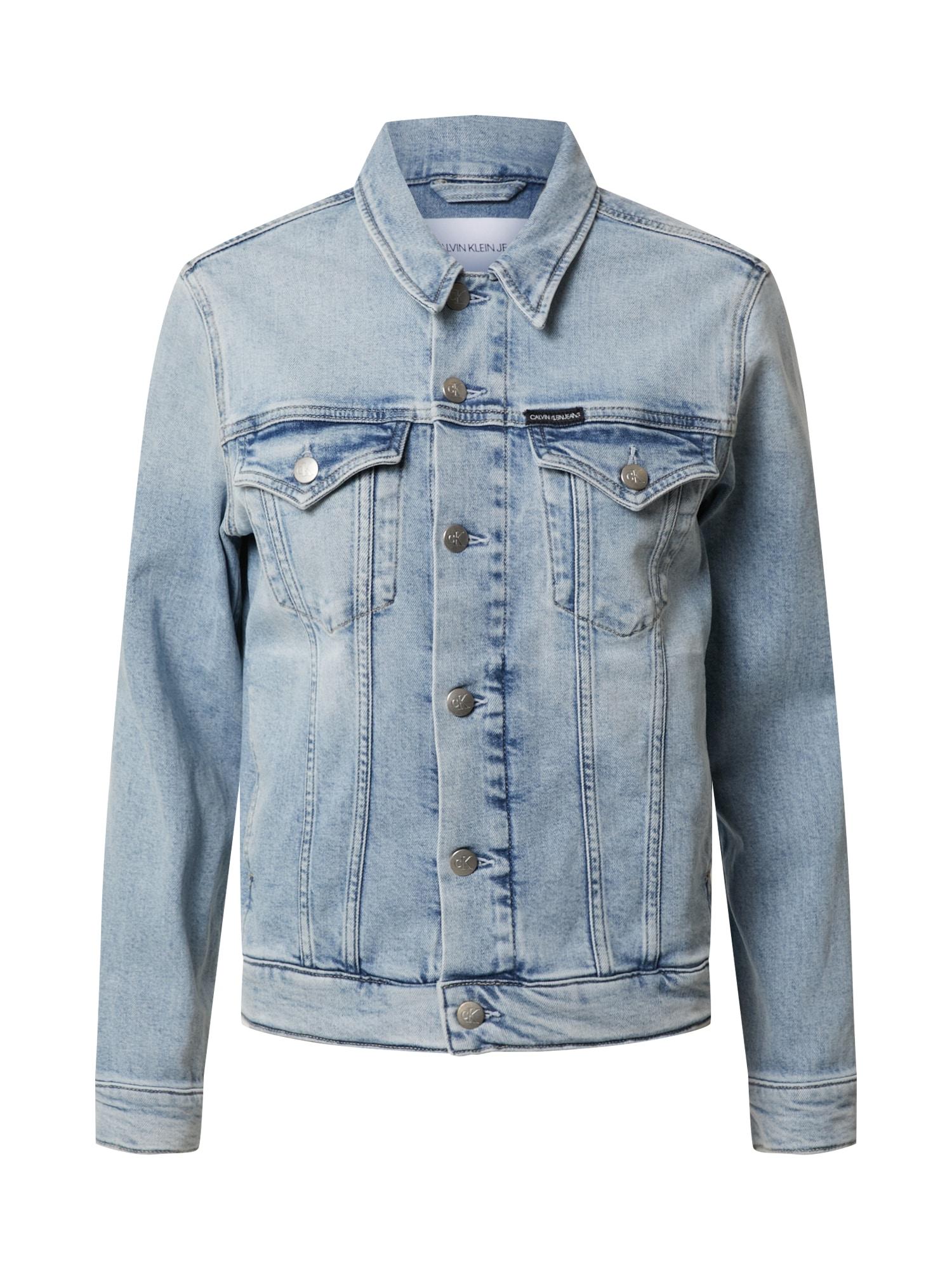Calvin Klein Jeans Demisezoninė striukė šviesiai mėlyna / tamsiai (džinso) mėlyna