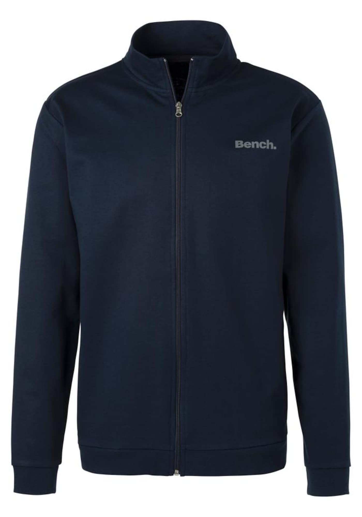 BENCH Džemperis tamsiai mėlyna