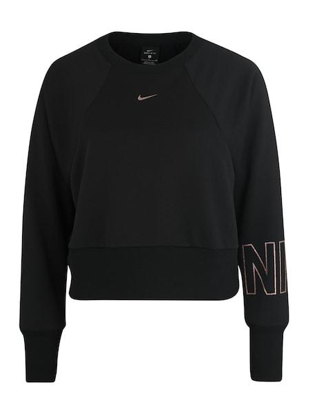 Sportmode - Sport Sweatshirt 'GET FIT' › Nike › schwarz  - Onlineshop ABOUT YOU