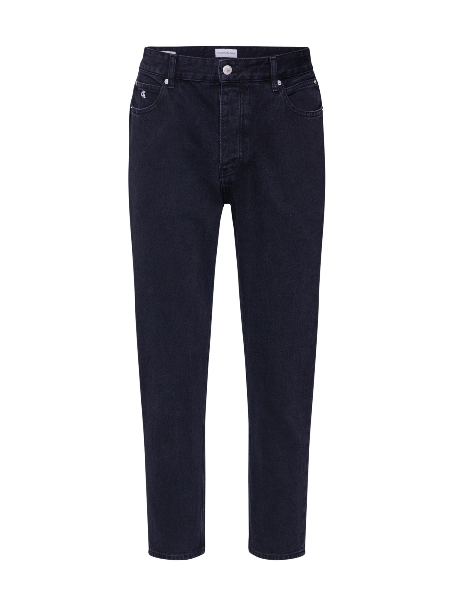 Calvin Klein Jeans Džinsai 'DAD JEAN' juodo džinso spalva