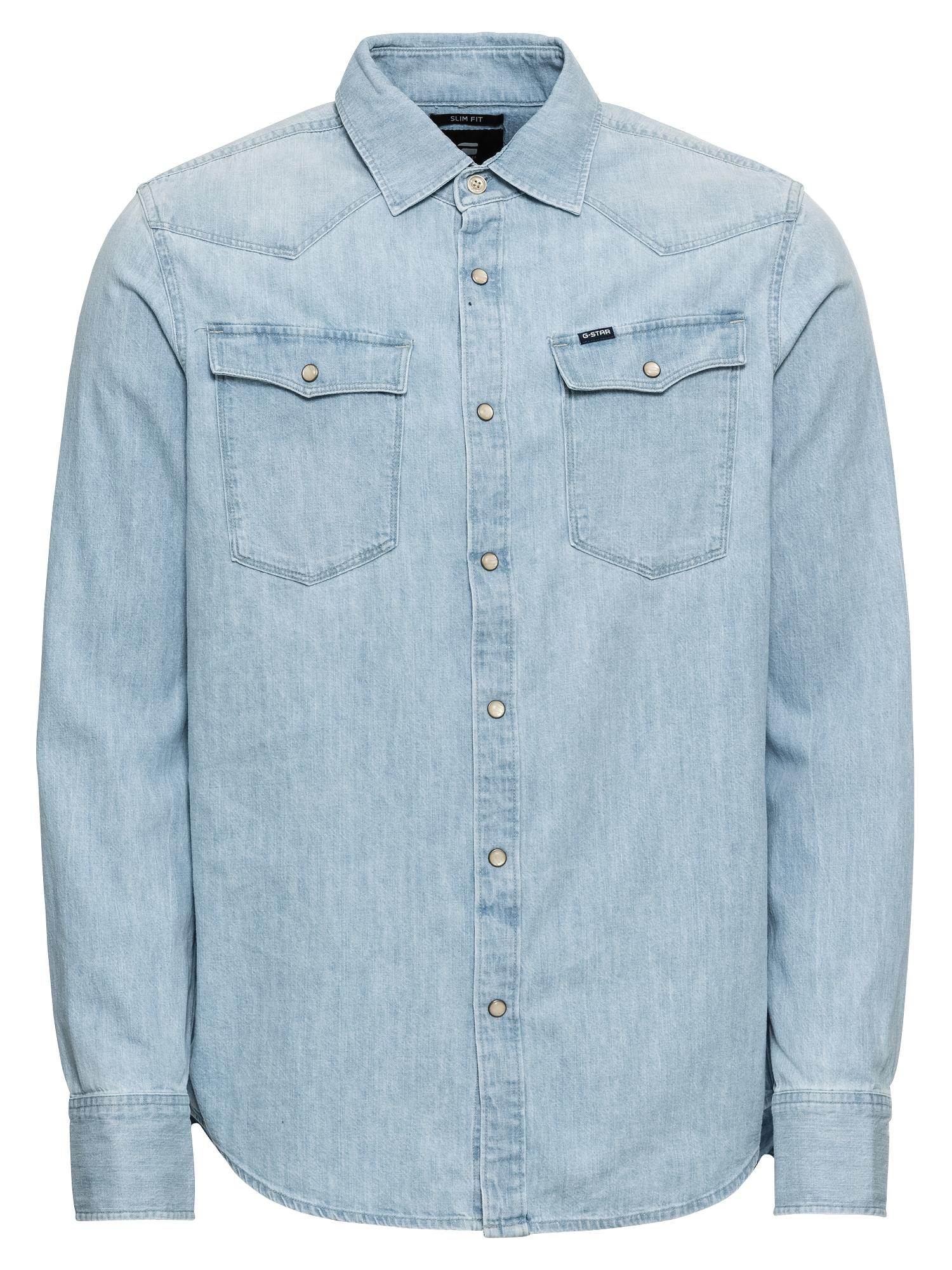 G-Star RAW Marškiniai tamsiai (džinso) mėlyna
