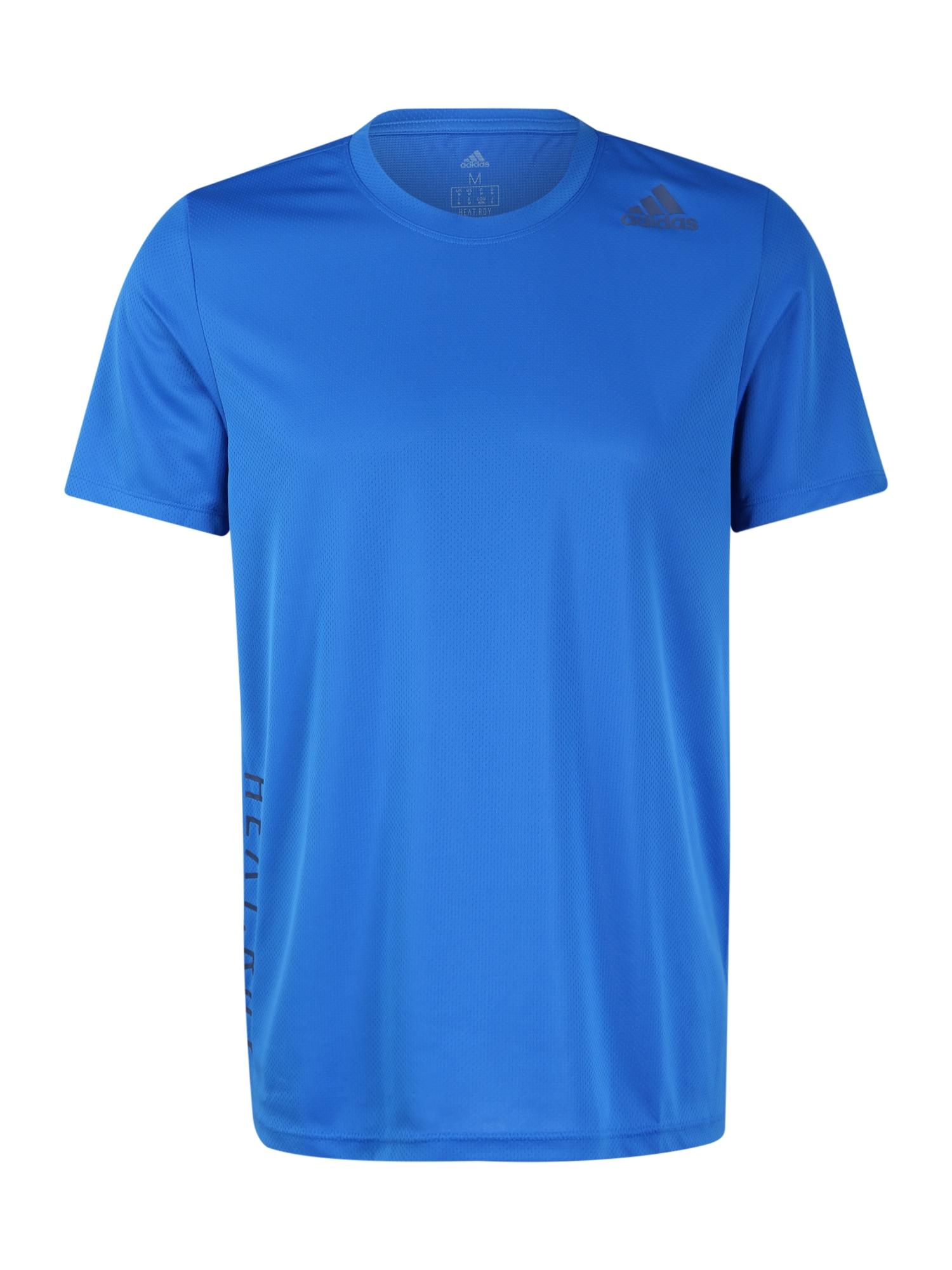 ADIDAS PERFORMANCE Sportiniai marškinėliai dangaus žydra