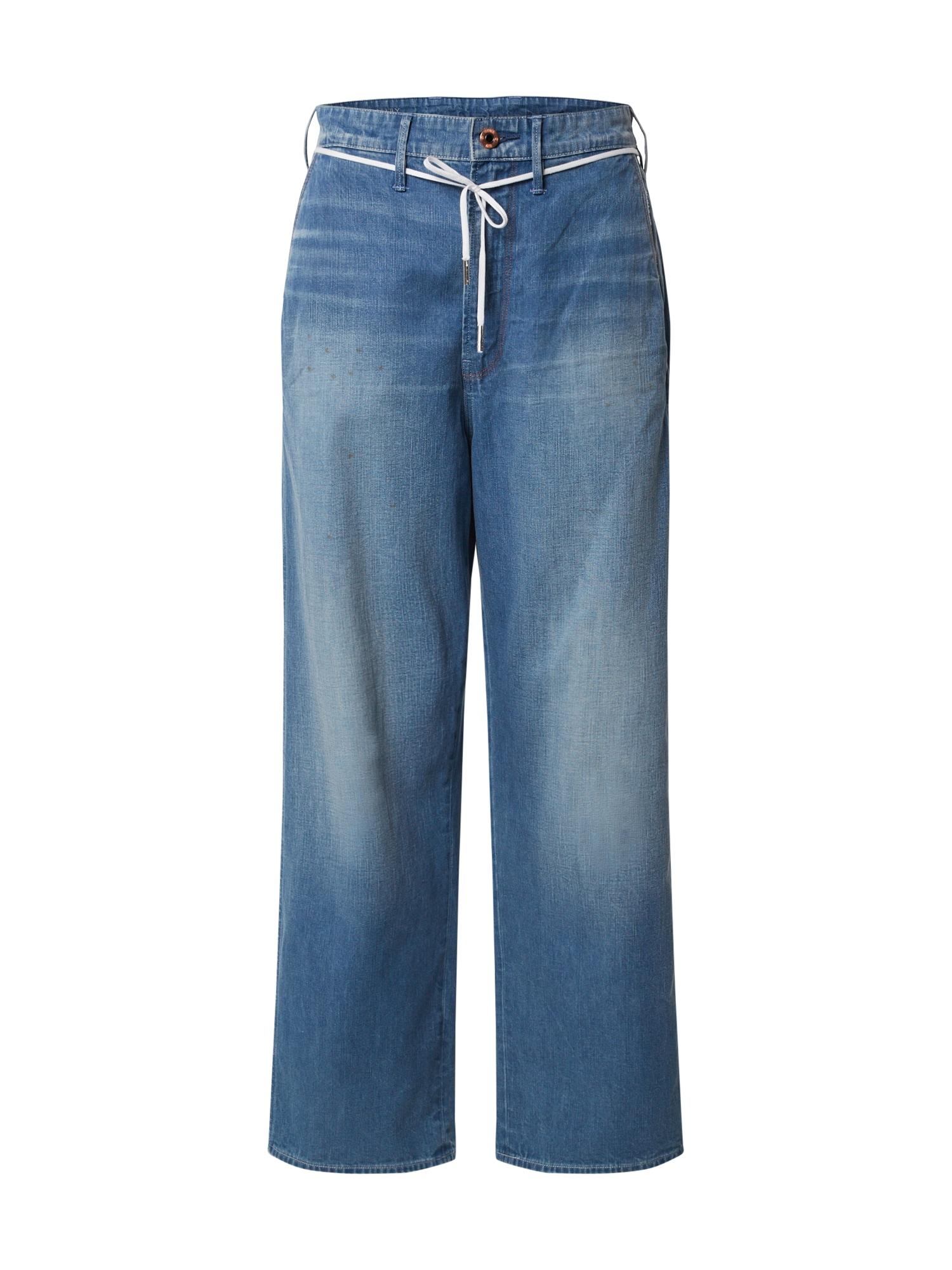 G-Star RAW Džinsai 'Lintell High Dad' tamsiai (džinso) mėlyna